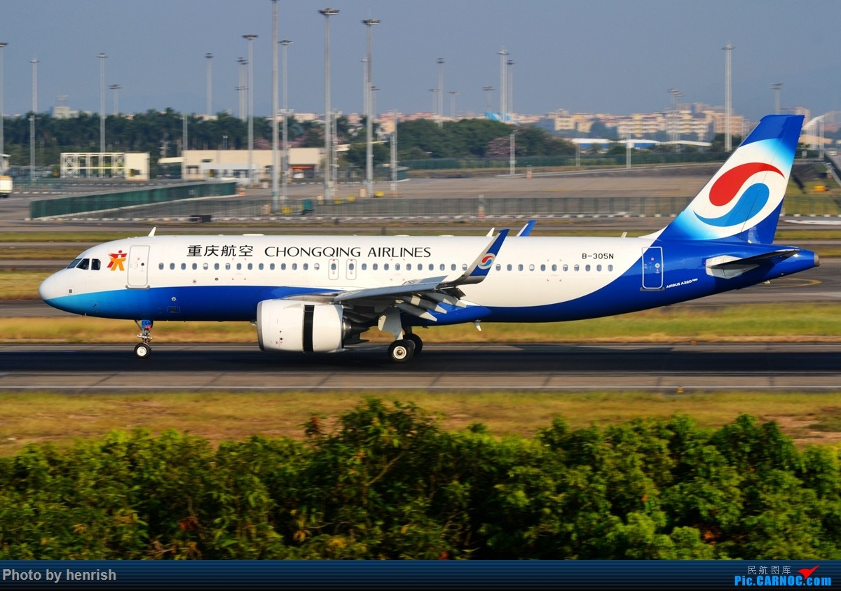 Re:[原创]【肥威的CAN】节前,西跑拍机。【 广东青少年拍机小队】【广州,你好!】 AIRBUS A320NEO B-305N 中国广州白云国际机场