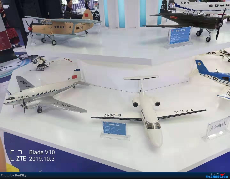 Re:四川航展2019    中国广汉机场机场