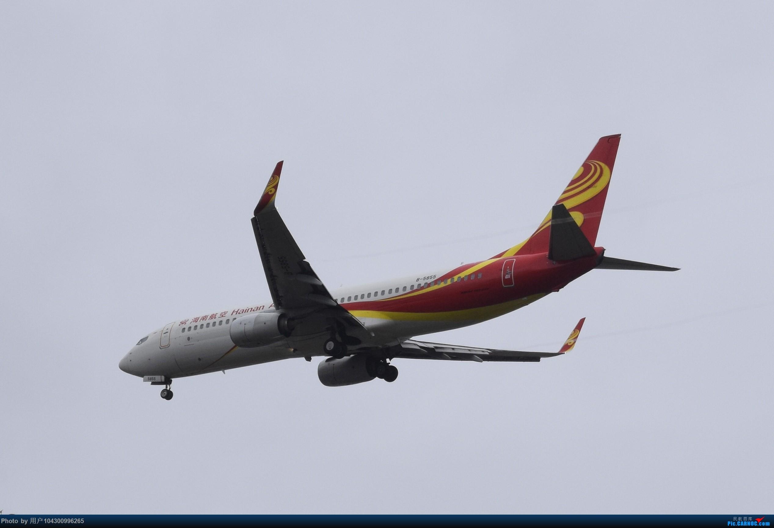 Re:[原创]乌云、雨雾之中的贵阳龙洞堡 BOEING 737-800 B-5855 中国贵阳龙洞堡国际机场