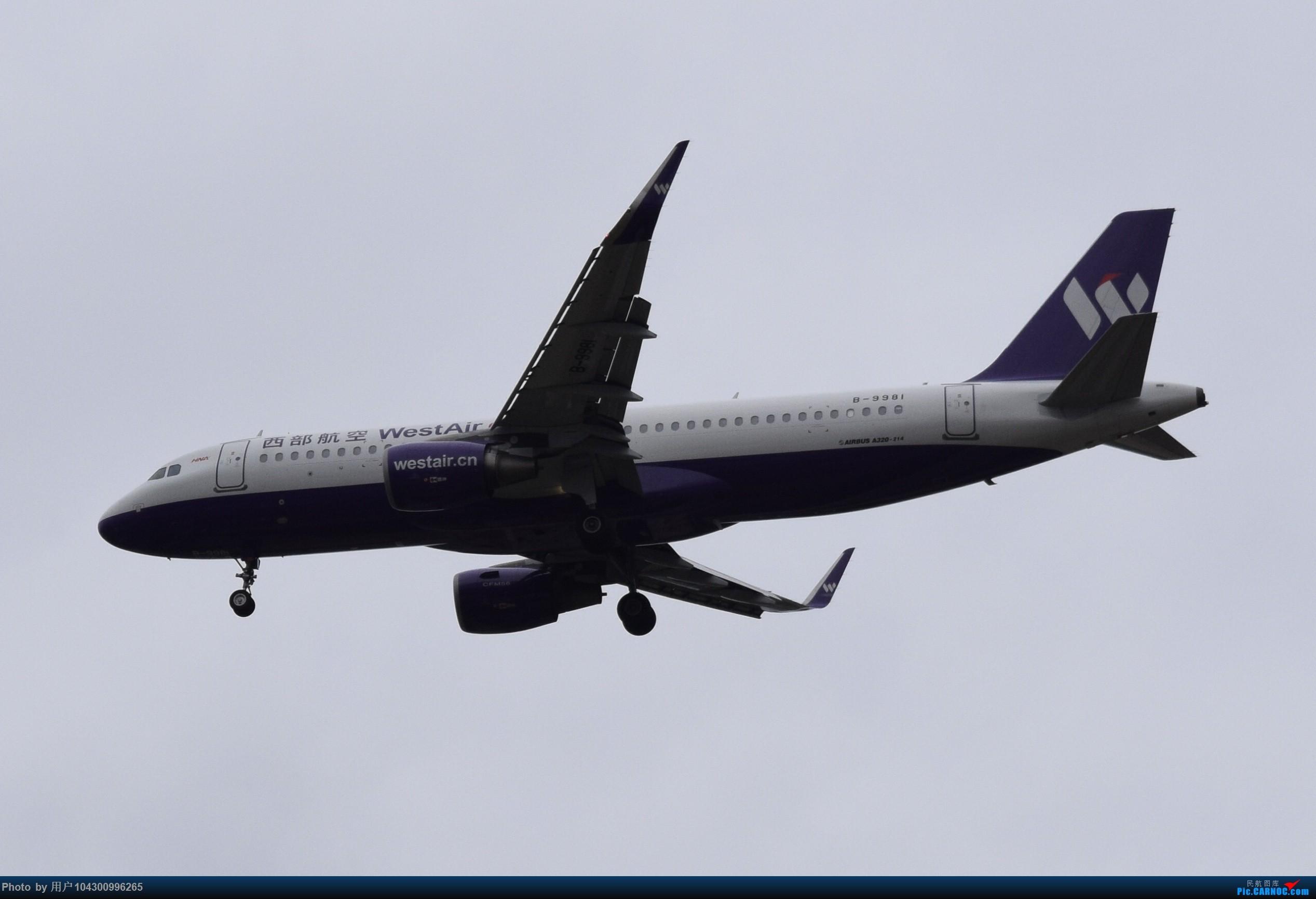 Re:[原创]乌云、雨雾之中的贵阳龙洞堡 AIRBUS A320-200 B-9981 中国贵阳龙洞堡国际机场