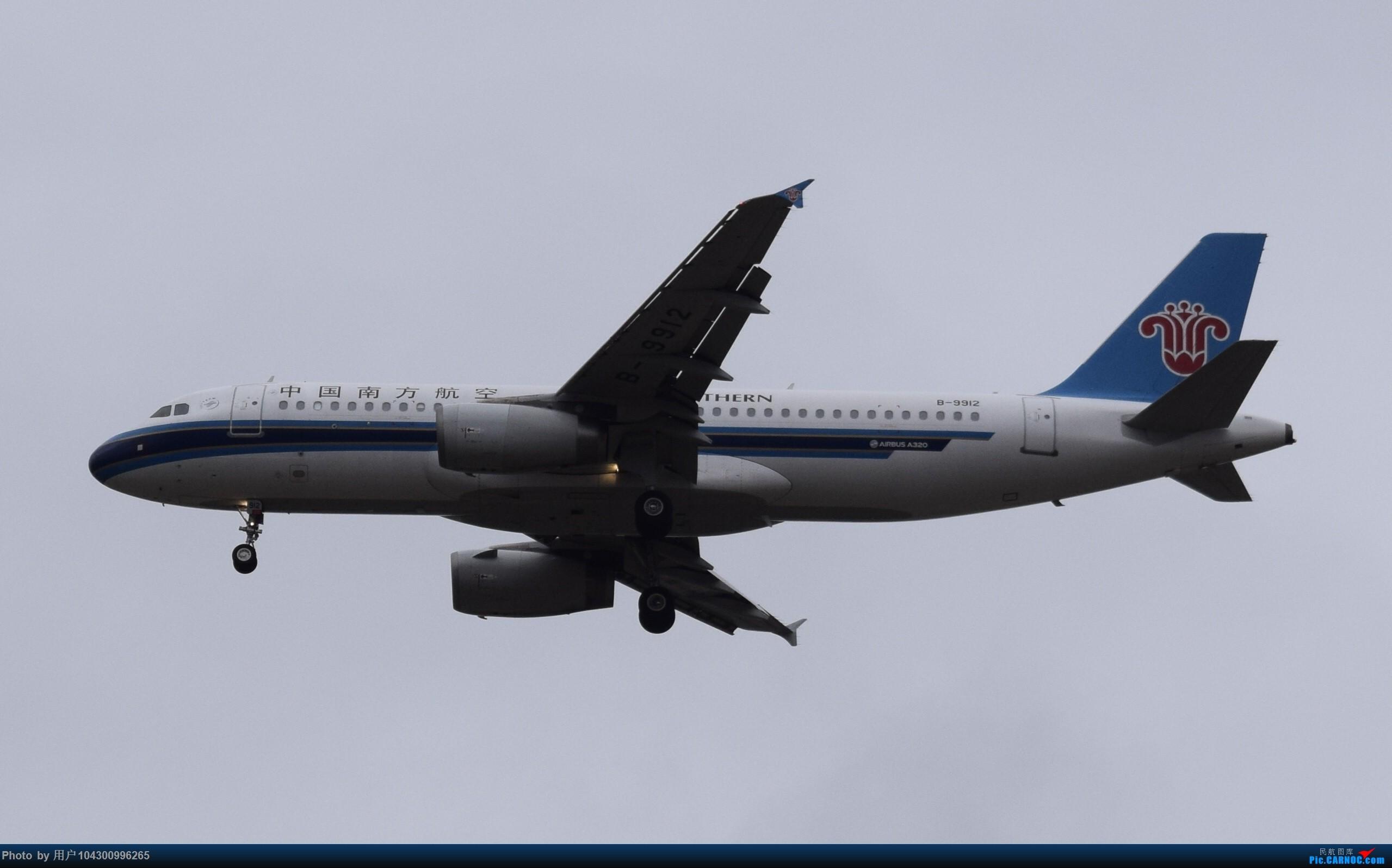 Re:[原创]乌云、雨雾之中的贵阳龙洞堡 AIRBUS A320-200 B-9912 中国贵阳龙洞堡国际机场