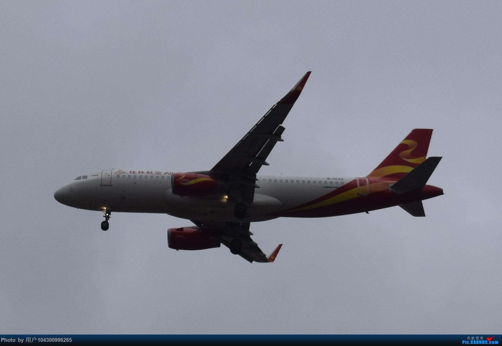 Re:[原创]乌云、雨雾之中的贵阳龙洞堡 AIRBUS A320-200 B-1032 中国贵阳龙洞堡国际机场