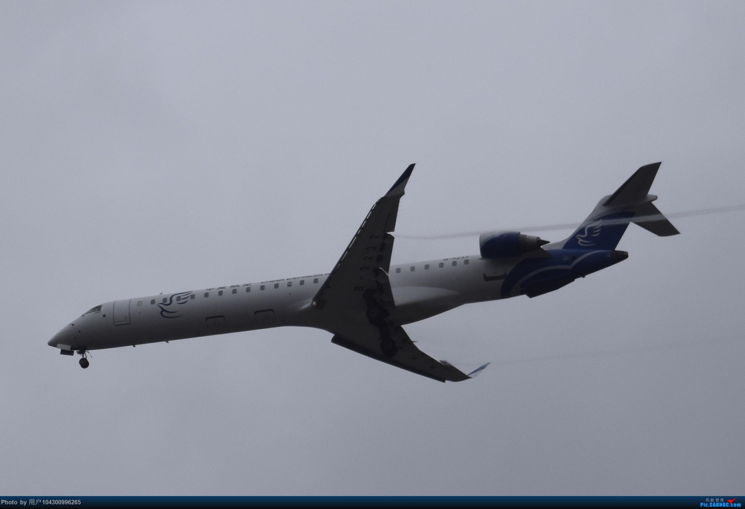 Re:[原创]乌云、雨雾之中的贵阳龙洞堡 BOMBARDIER CRJ900NG B-3237 中国贵阳龙洞堡国际机场
