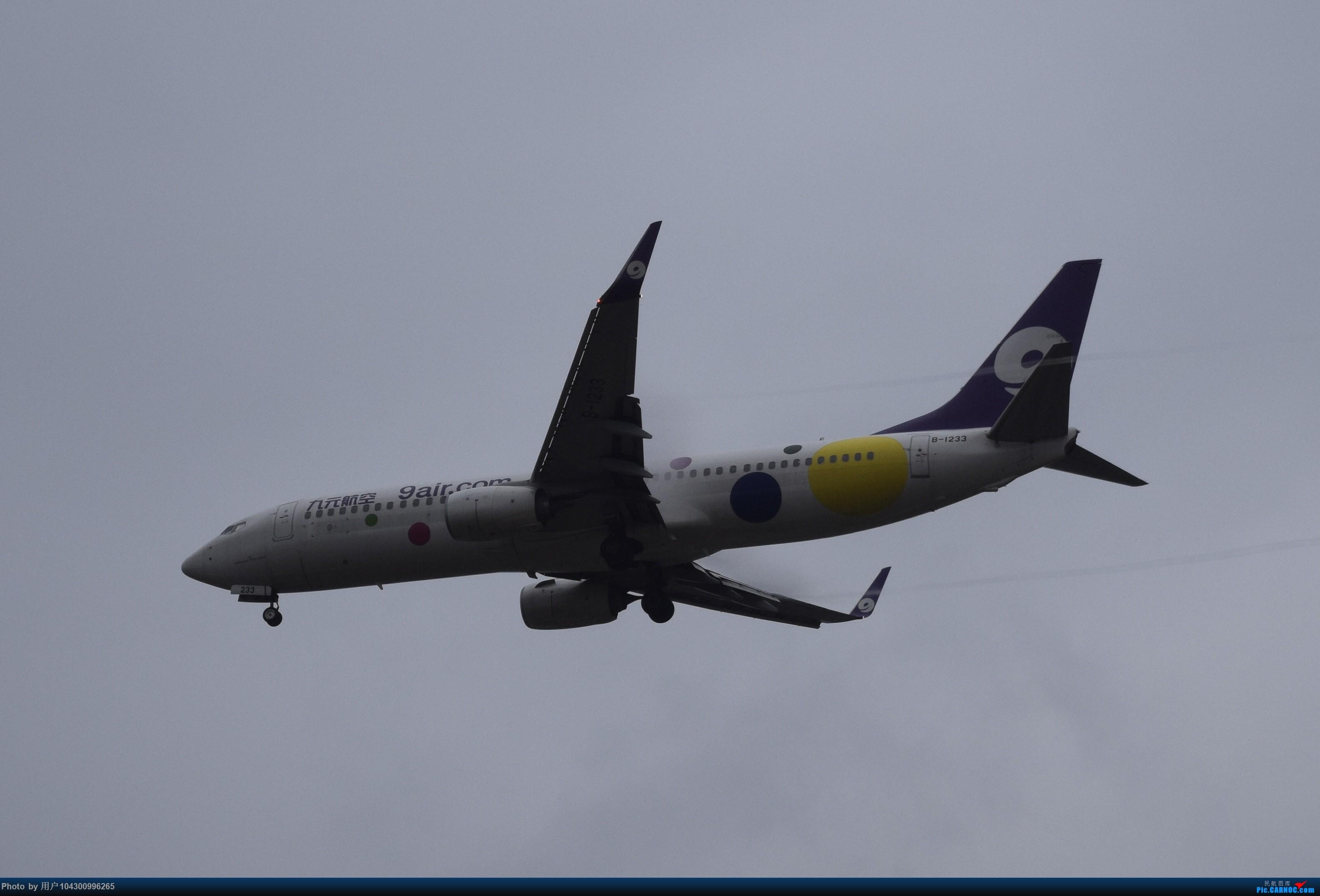Re:[原创]乌云、雨雾之中的贵阳龙洞堡 BOEING 737-800 B-1233 中国贵阳龙洞堡国际机场