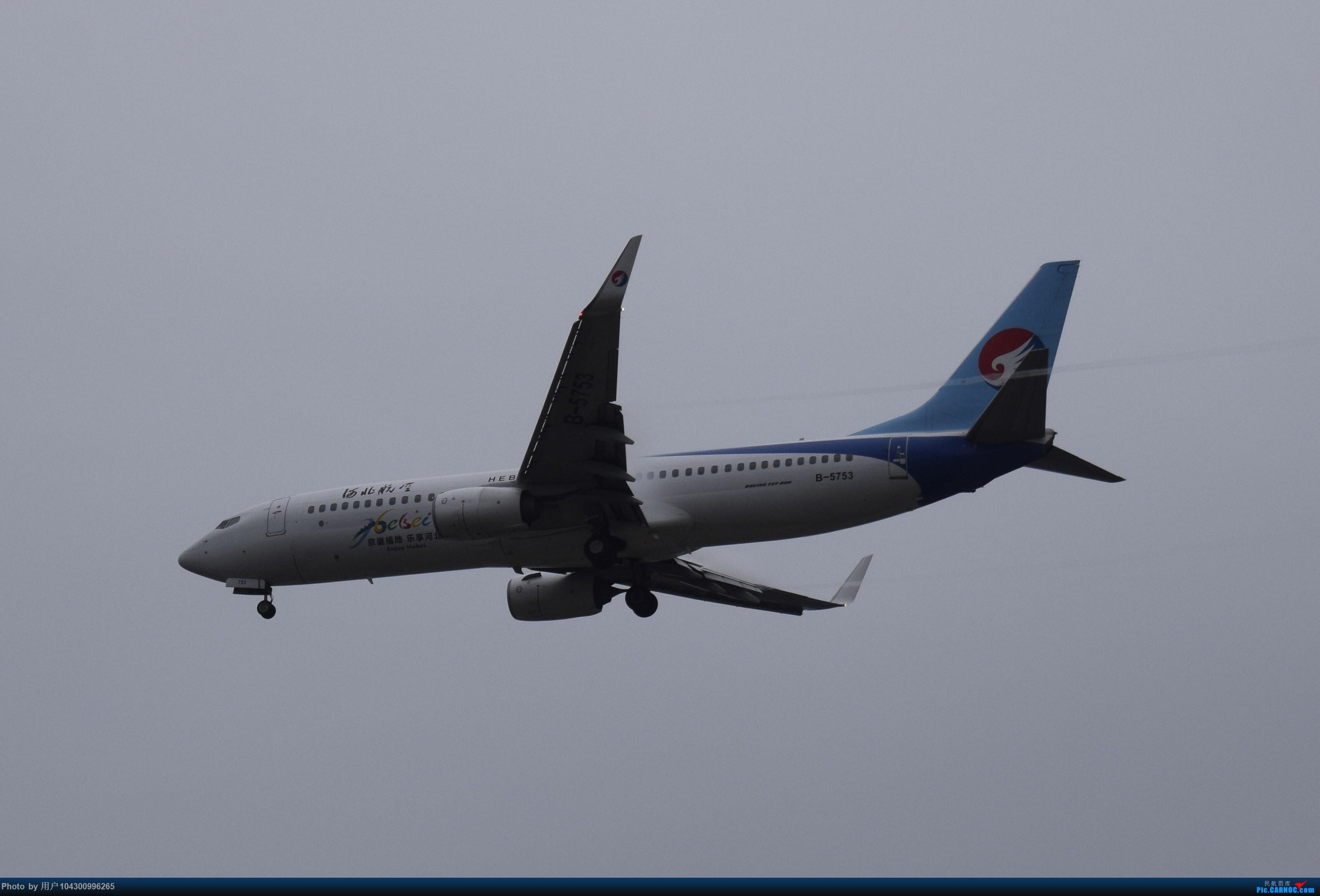 Re:[原创]乌云、雨雾之中的贵阳龙洞堡 BOEING 737-800 B-5753 中国贵阳龙洞堡国际机场