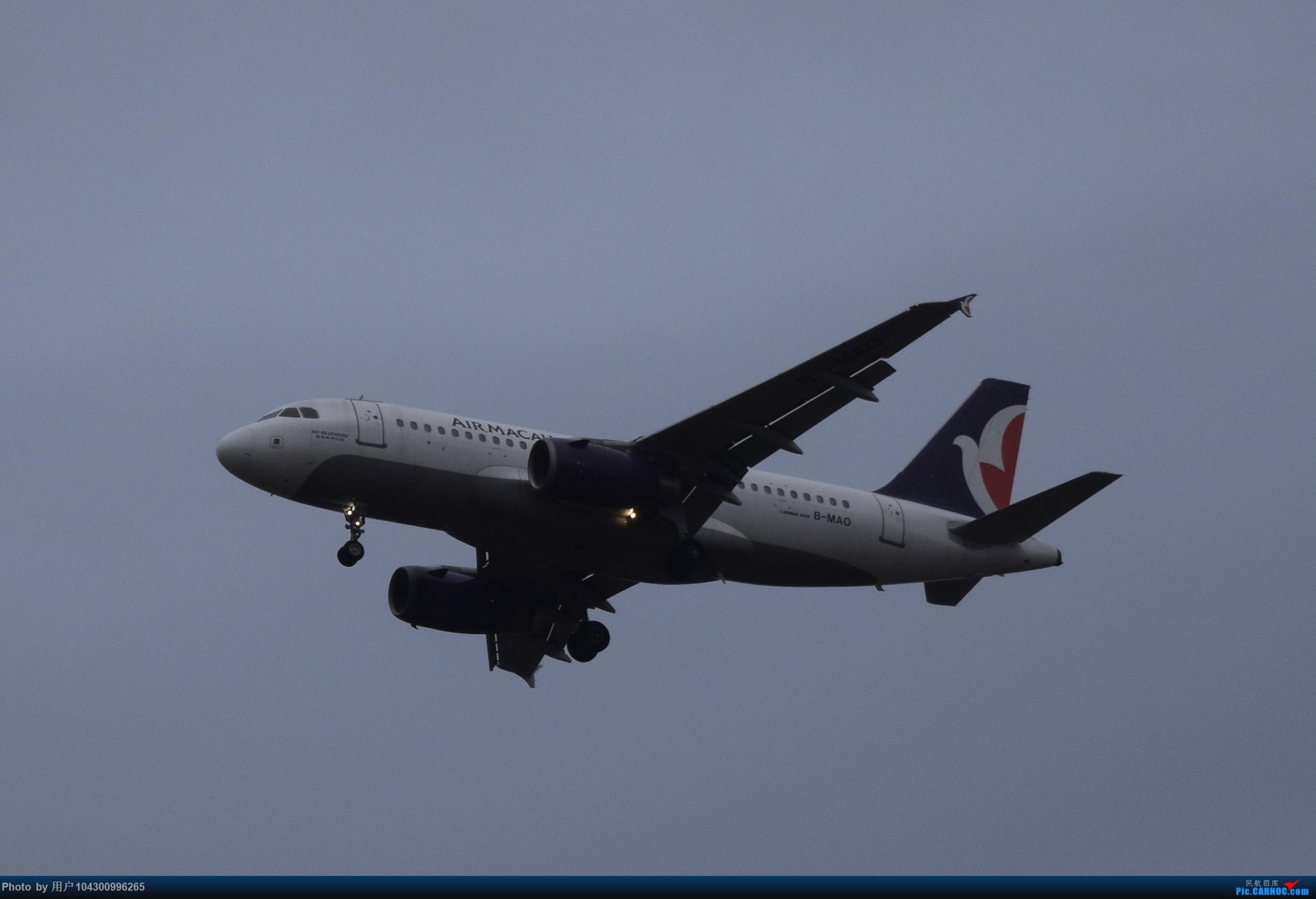 Re:[原创]乌云、雨雾之中的贵阳龙洞堡 AIRBUS A319-100 B-MAO 中国贵阳龙洞堡国际机场