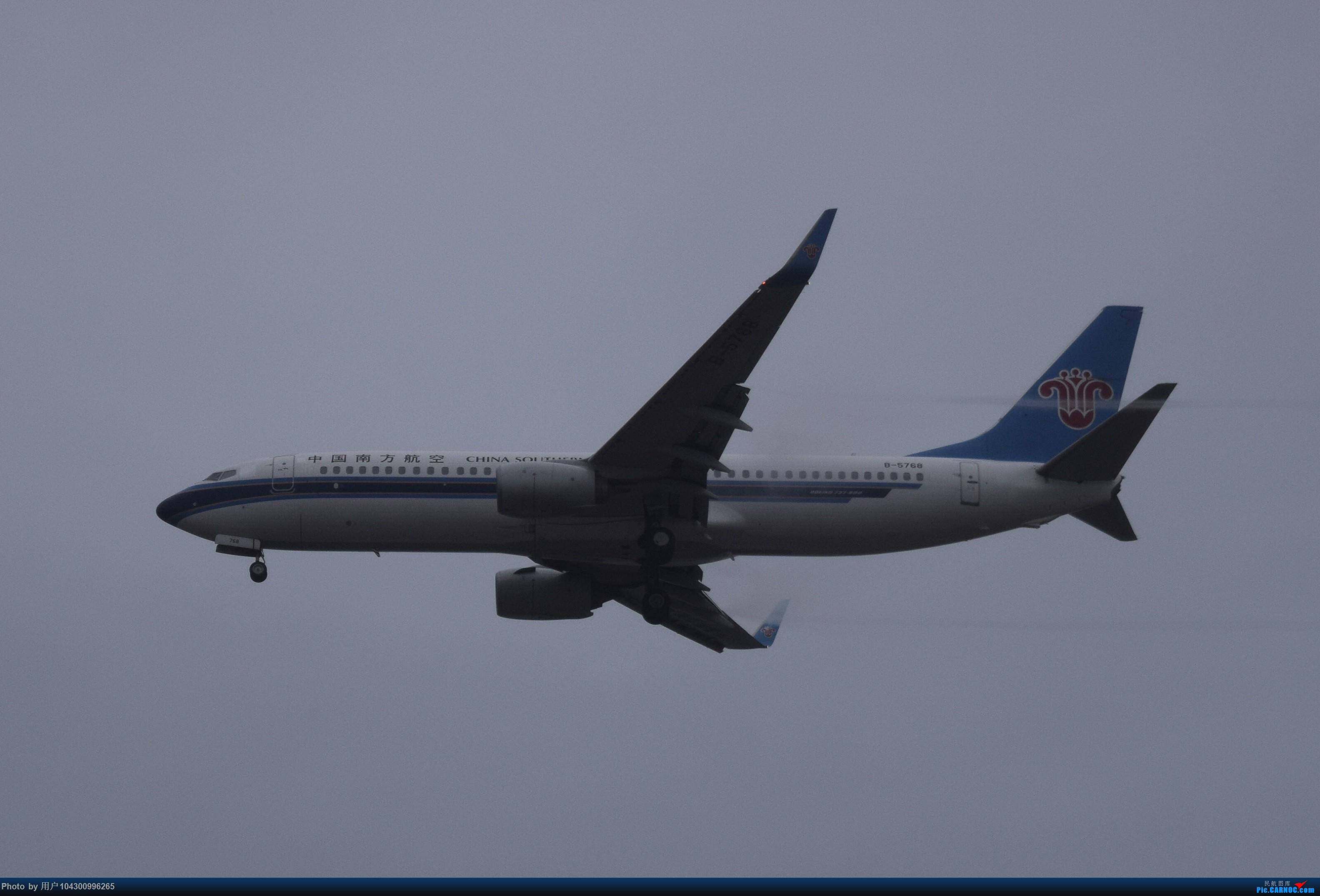 Re:[原创]乌云、雨雾之中的贵阳龙洞堡 BOEING 737-800 B-5768 中国贵阳龙洞堡国际机场