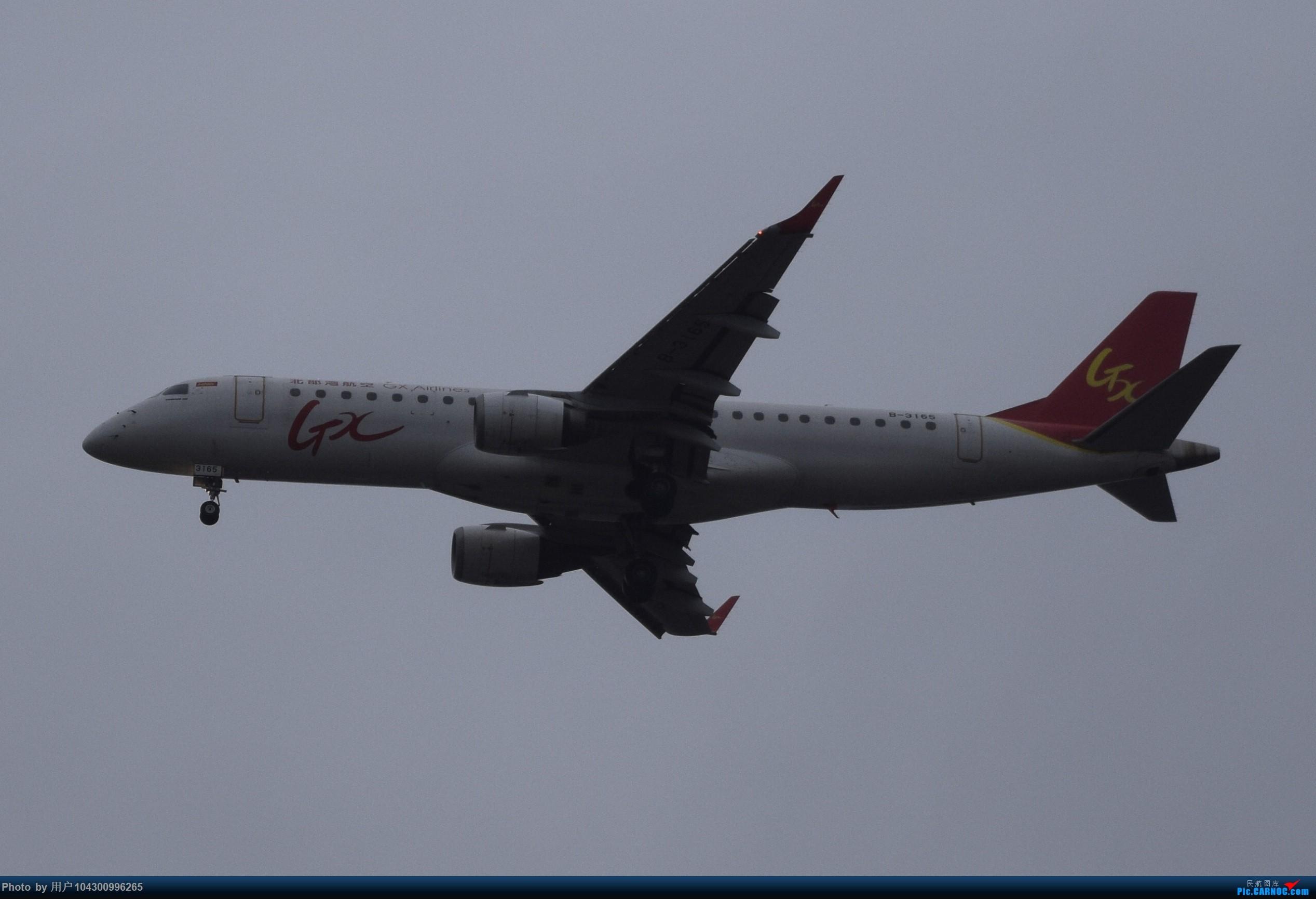 Re:[原创]乌云、雨雾之中的贵阳龙洞堡 EMBRAER E-190 B-3165 中国贵阳龙洞堡国际机场