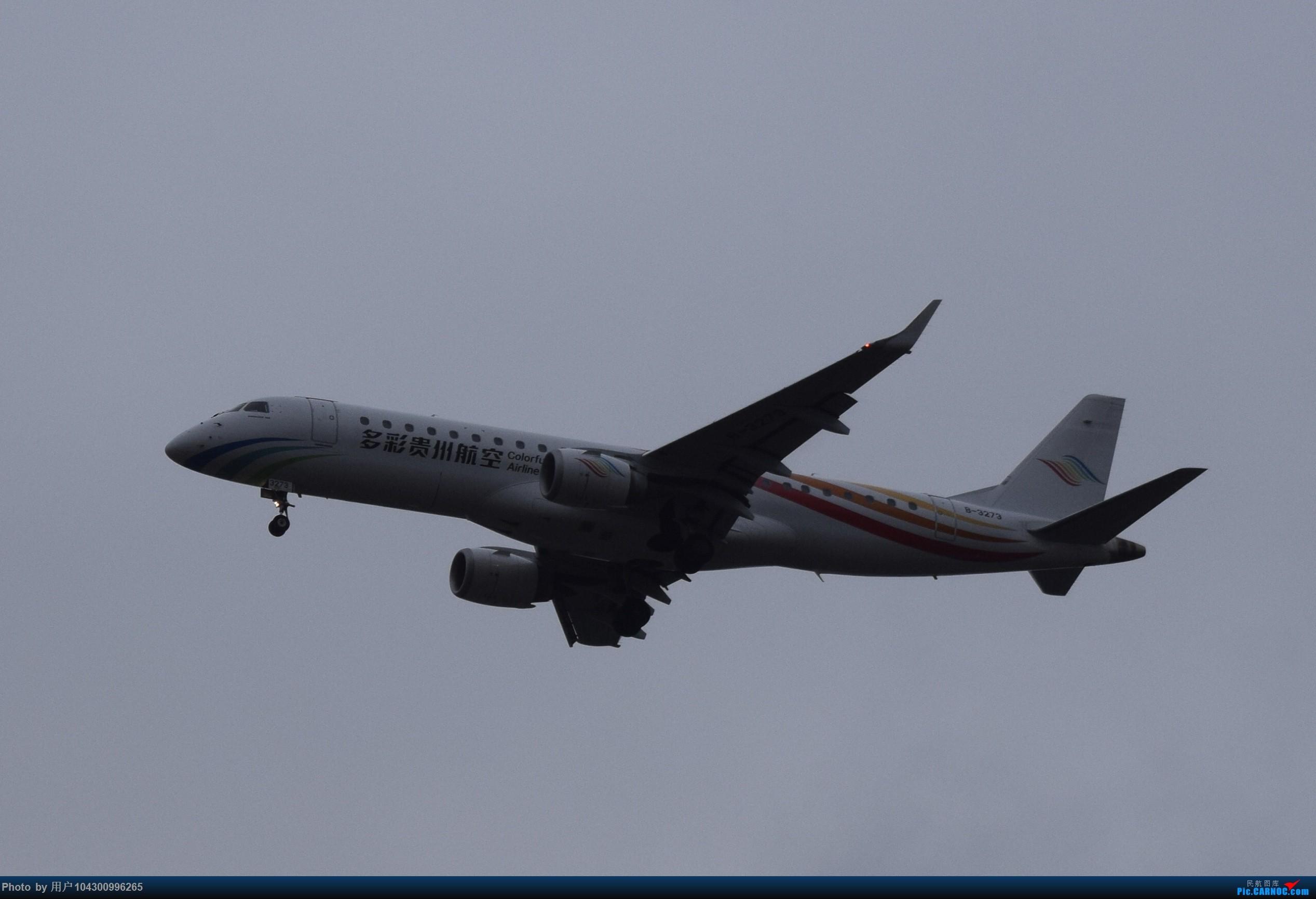 Re:[原创]乌云、雨雾之中的贵阳龙洞堡 EMBRAER E-190 B-3273 中国贵阳龙洞堡国际机场