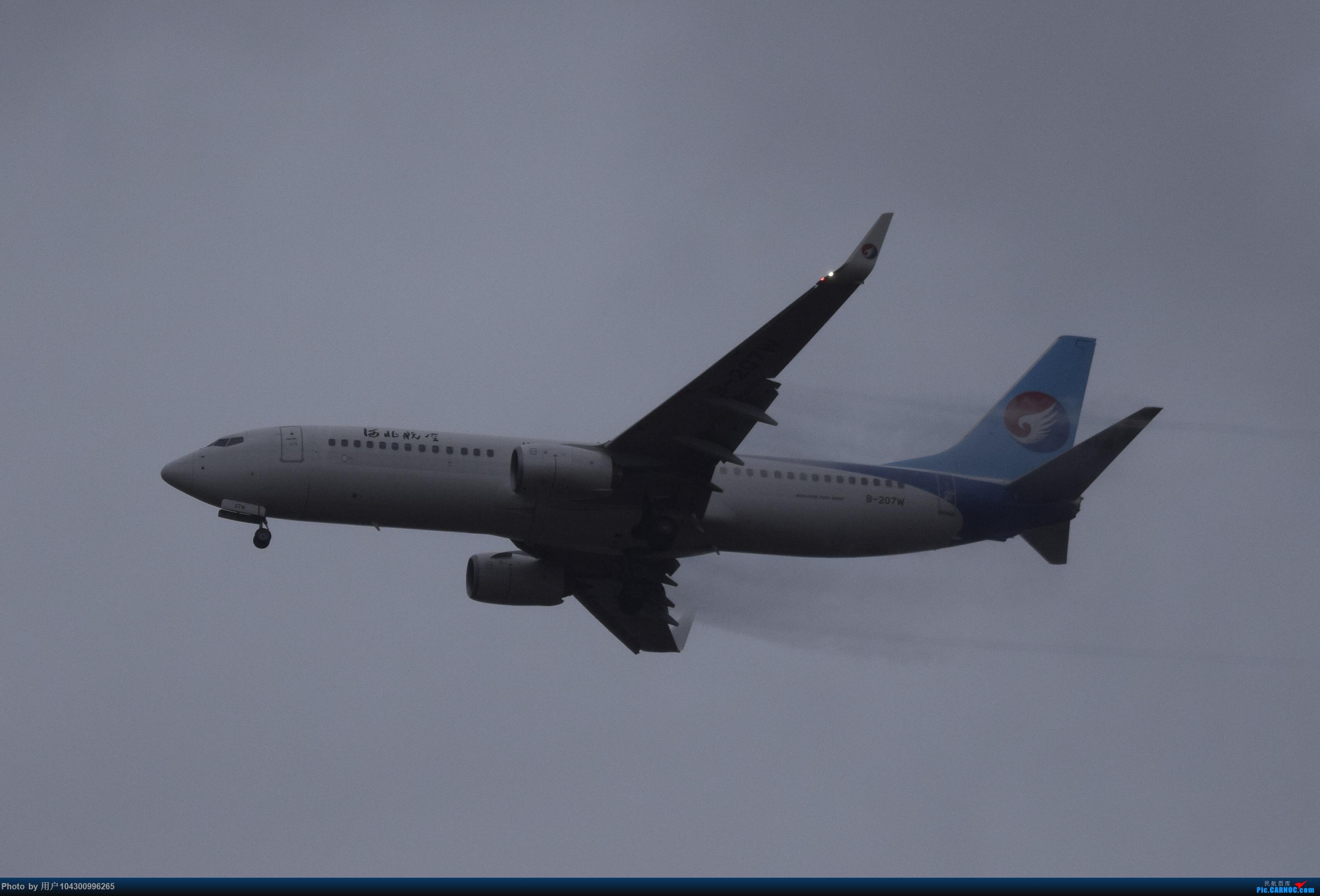 Re:[原创]乌云、雨雾之中的贵阳龙洞堡 BOEING 737-800 B-207W 中国贵阳龙洞堡国际机场