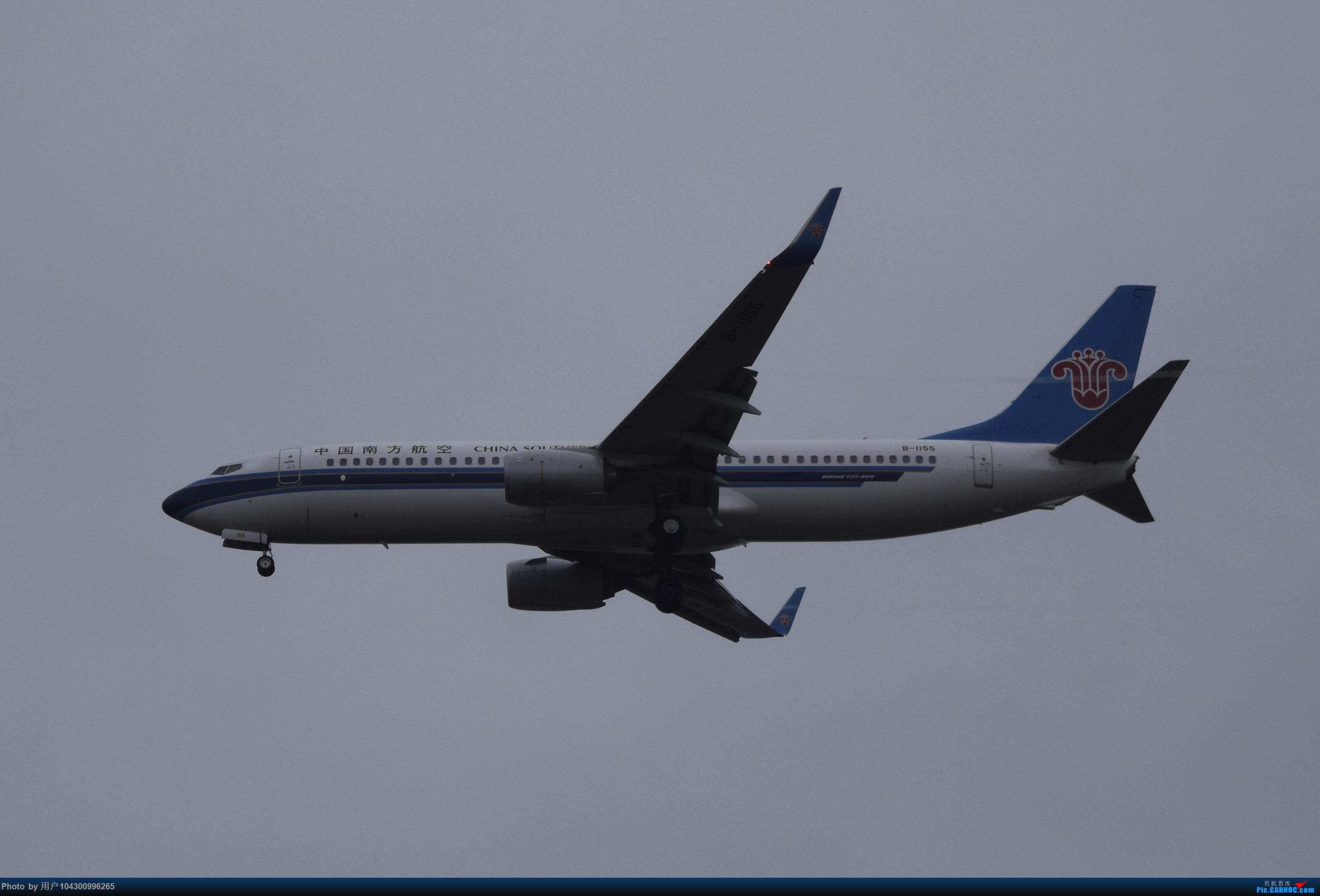 Re:[原创]乌云、雨雾之中的贵阳龙洞堡 BOEING 737-800 B-1155 中国贵阳龙洞堡国际机场
