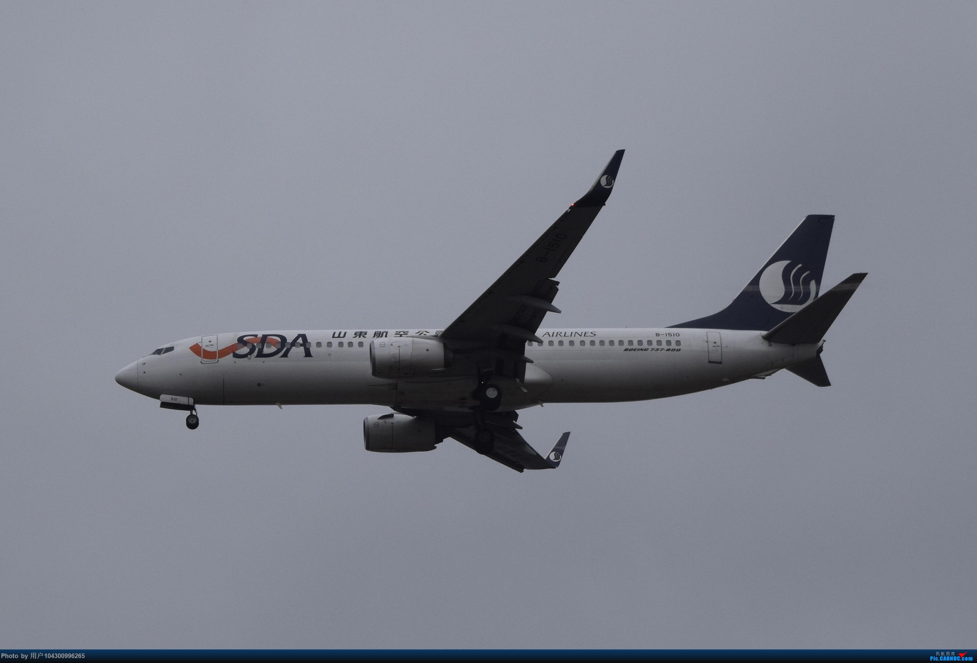 Re:[原创]乌云、雨雾之中的贵阳龙洞堡 BOEING 737-800 B-1510 中国贵阳龙洞堡国际机场