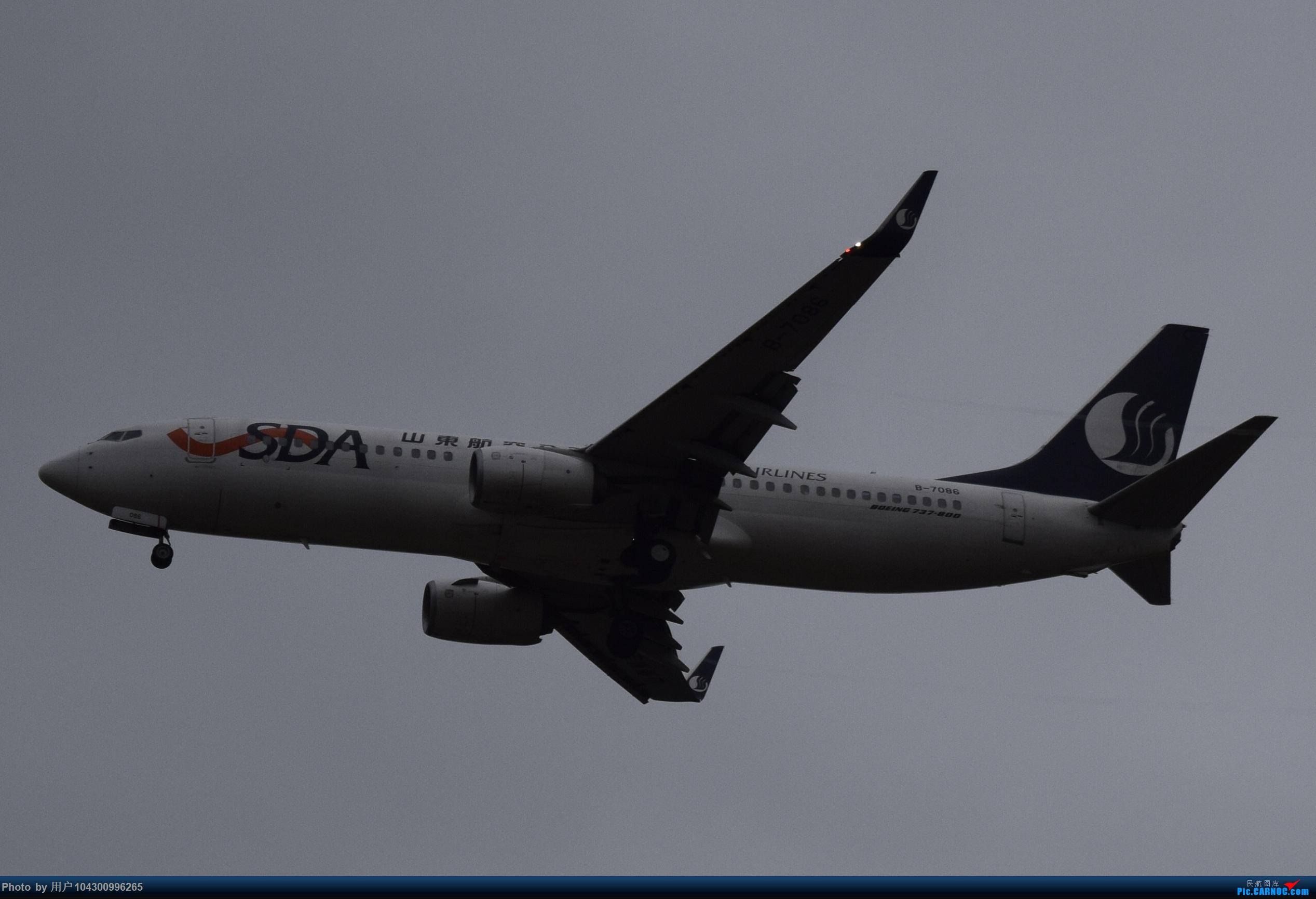 Re:[原创]乌云、雨雾之中的贵阳龙洞堡 BOEING 737-800 B-7086 中国贵阳龙洞堡国际机场