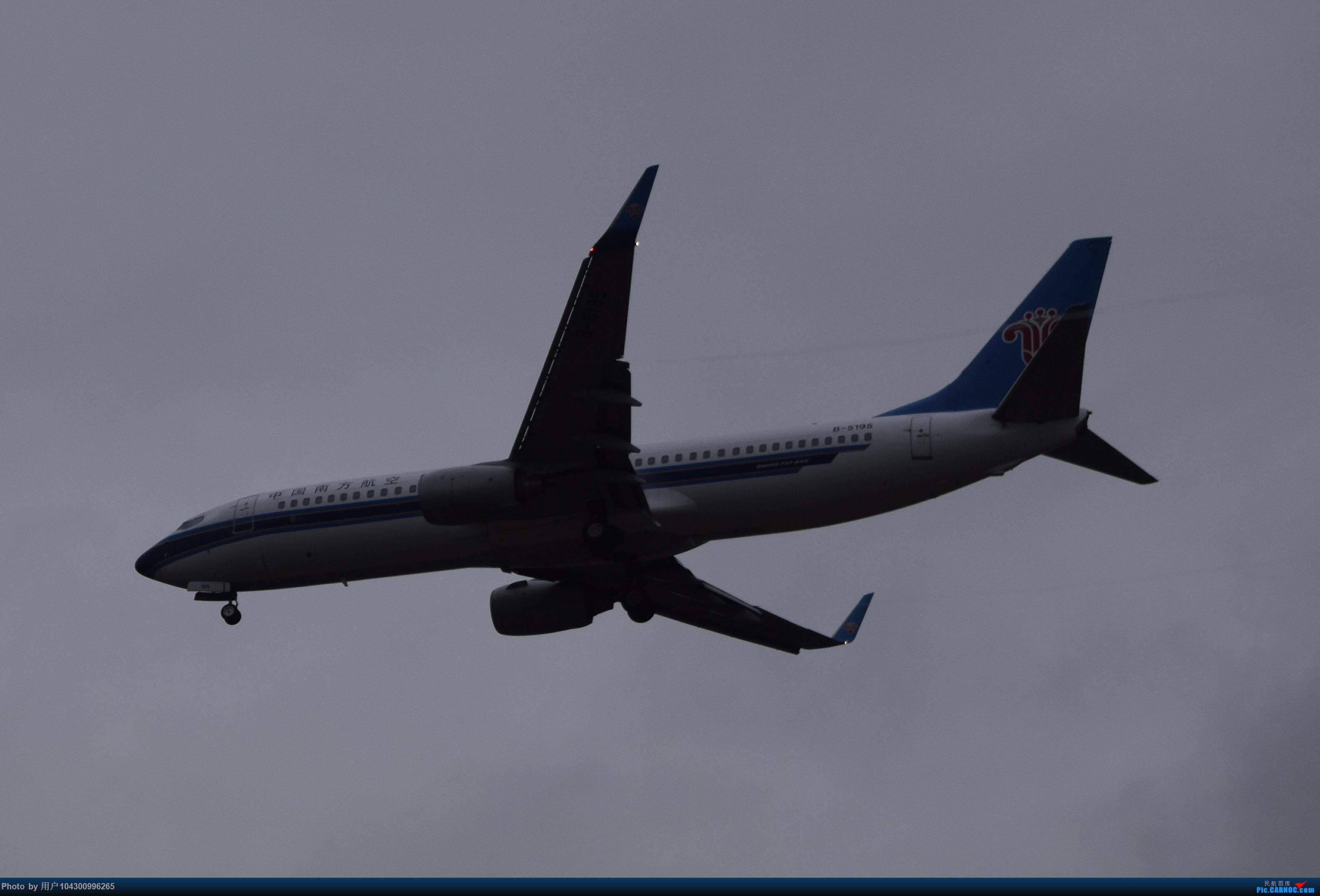 Re:[原创]乌云、雨雾之中的贵阳龙洞堡 BOEING 737-800 B-5195 中国贵阳龙洞堡国际机场