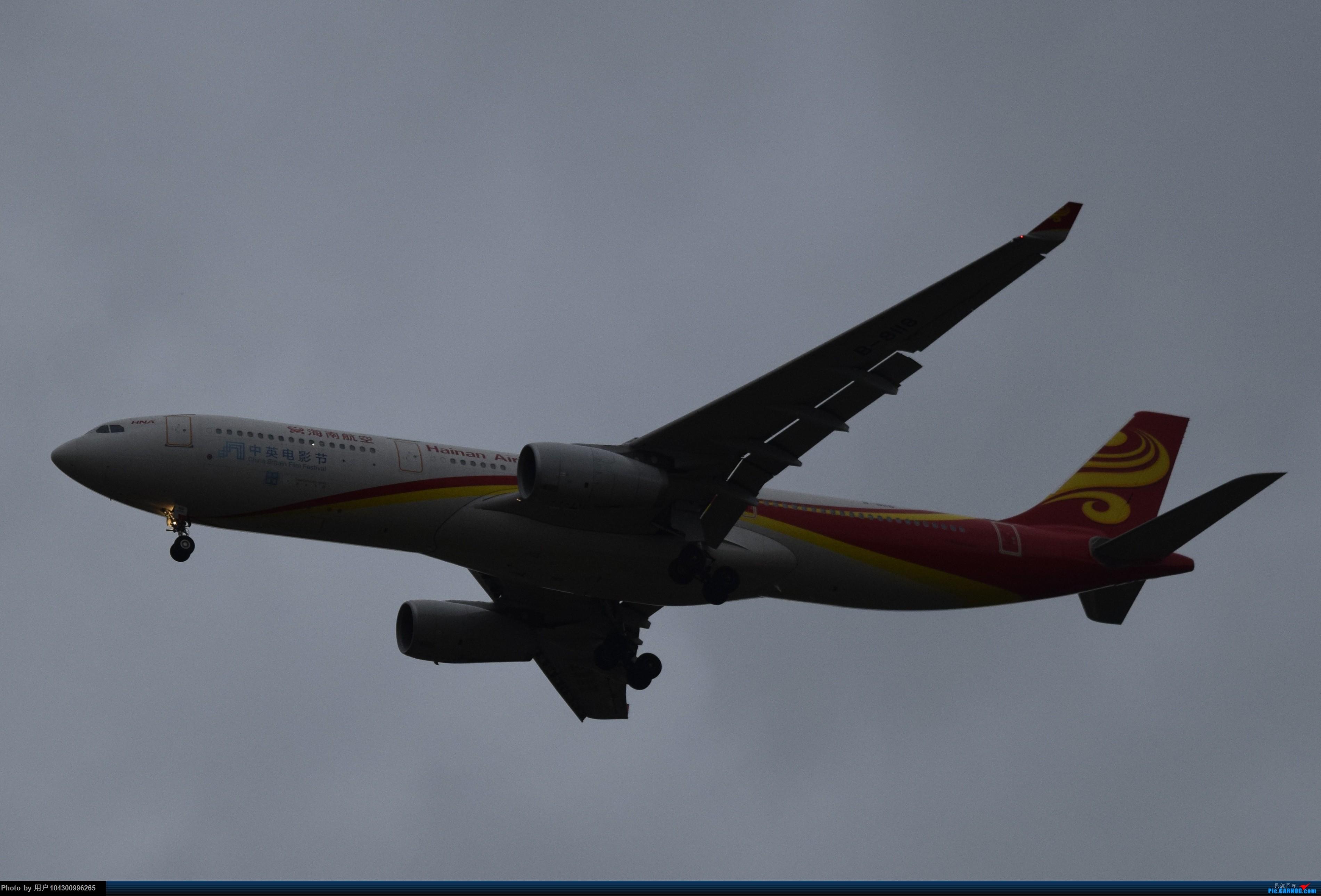 Re:[原创]乌云、雨雾之中的贵阳龙洞堡 AIRBUS A330-300 B-8118 中国贵阳龙洞堡国际机场