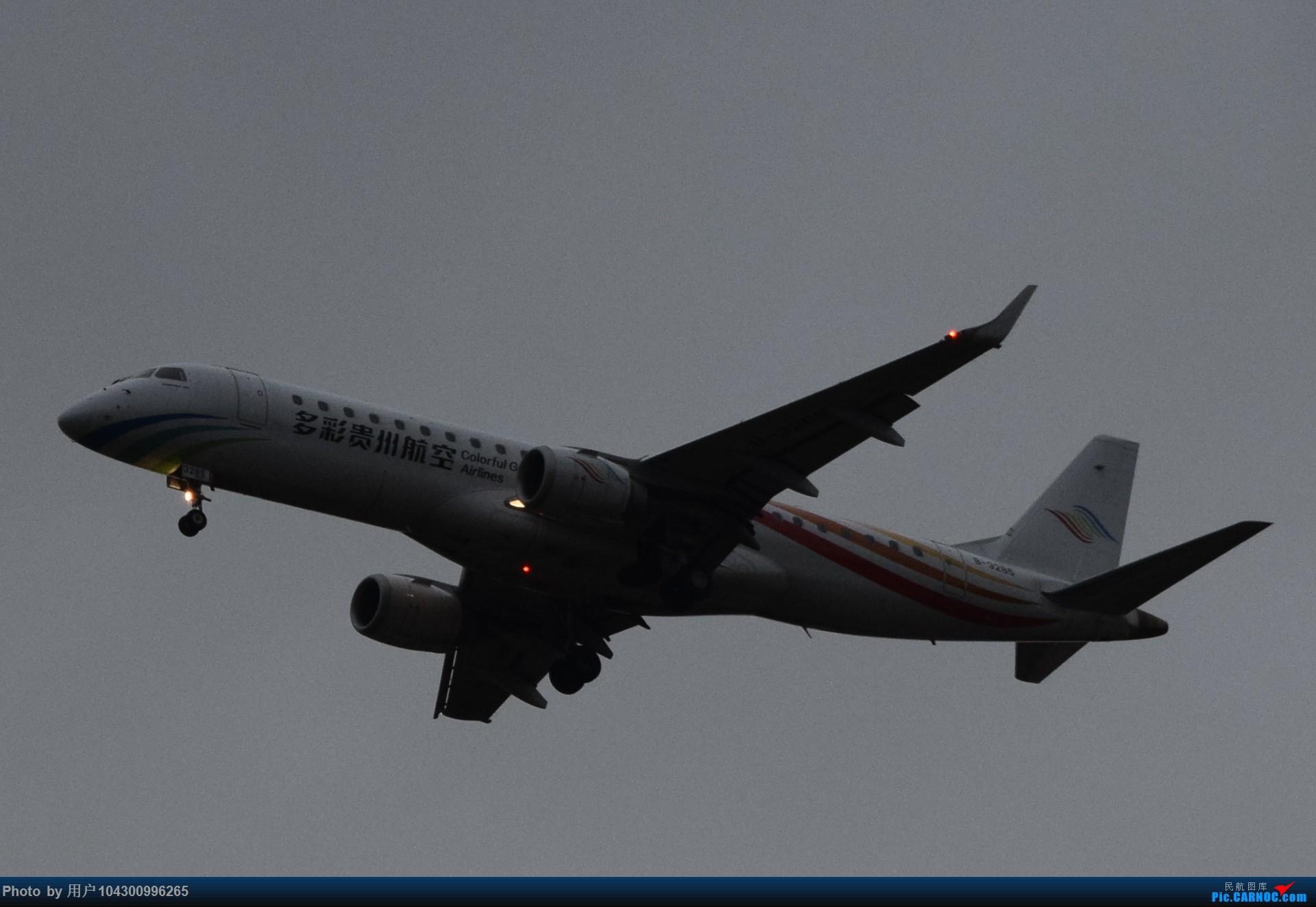 Re:[原创]乌云、雨雾之中的贵阳龙洞堡 EMBRAER E-190 B-3285 中国贵阳龙洞堡国际机场