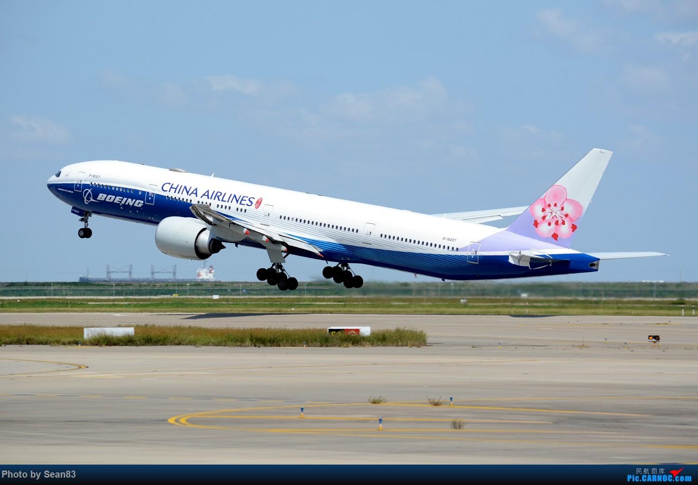 [原创]再遇蓝鲸 BOEING 777-300ER B-18007 中国上海浦东国际机场
