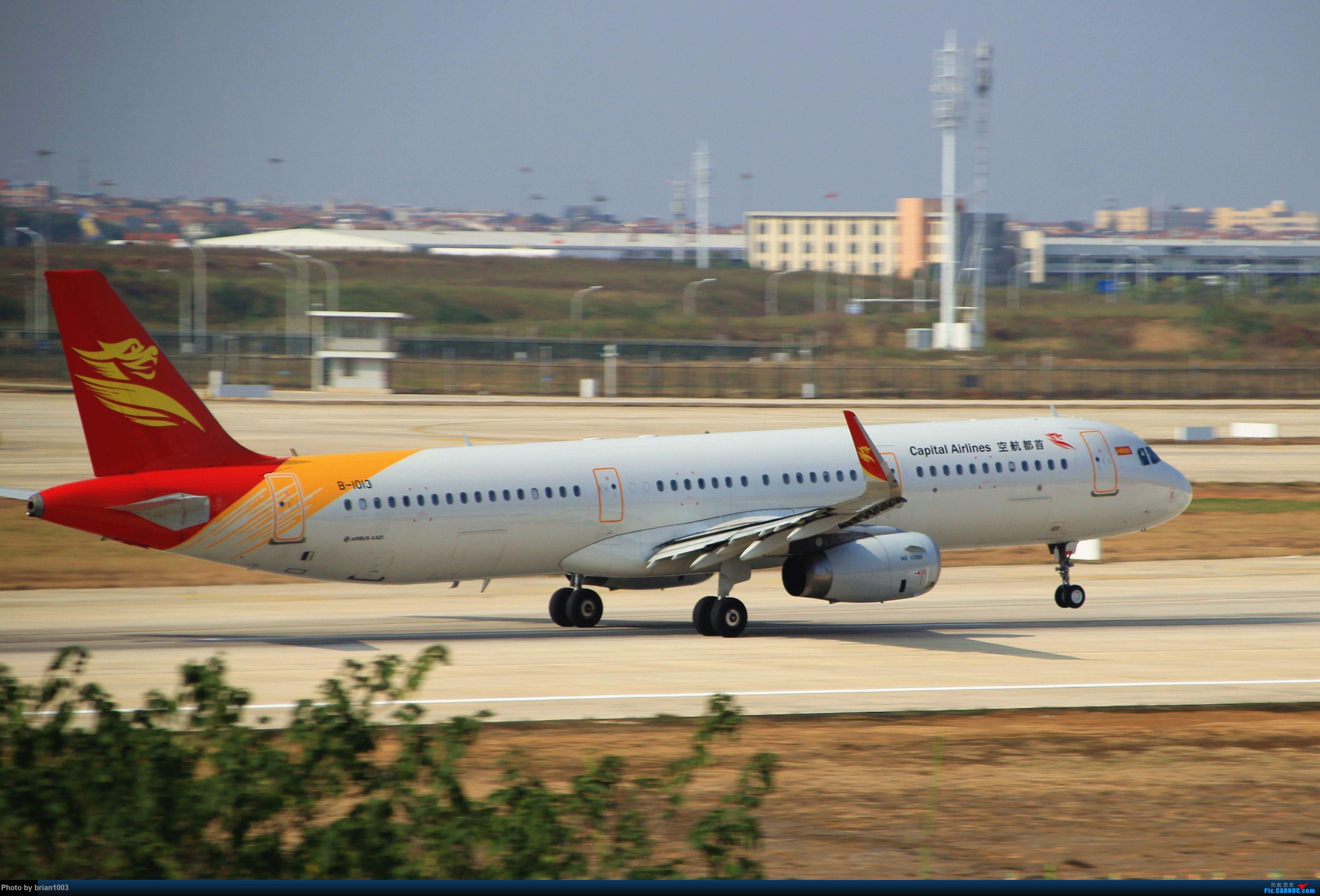 Re:[原创]WUH武汉天河机场拍机之精彩满满的十月(还可能更新) AIRBUS A321-200 B-1013 中国武汉天河国际机场