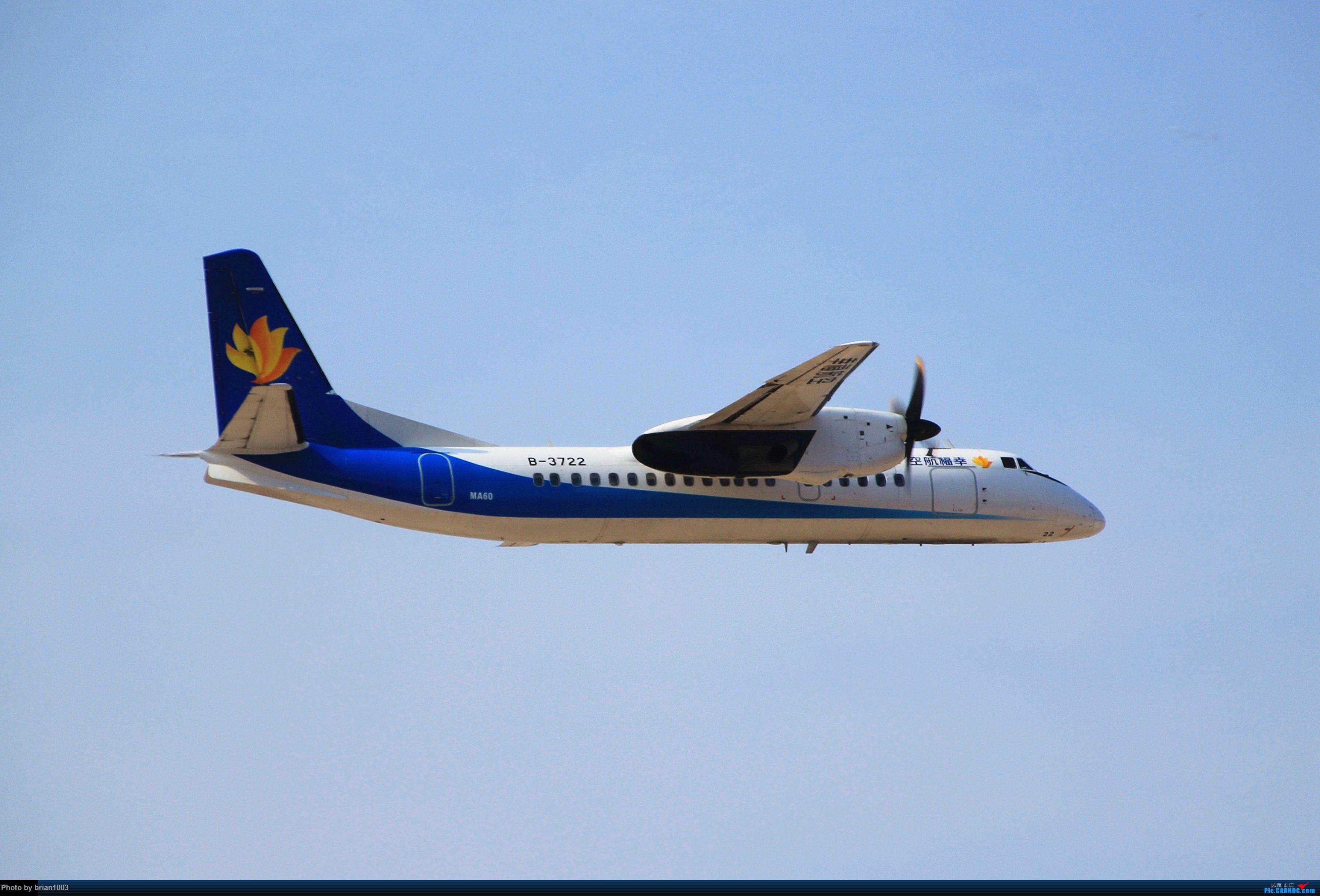 Re:[原创]WUH武汉天河机场拍机之精彩满满的十月(还可能更新) XIAN AIRCRAFT MA 60 B-3722 中国武汉天河国际机场
