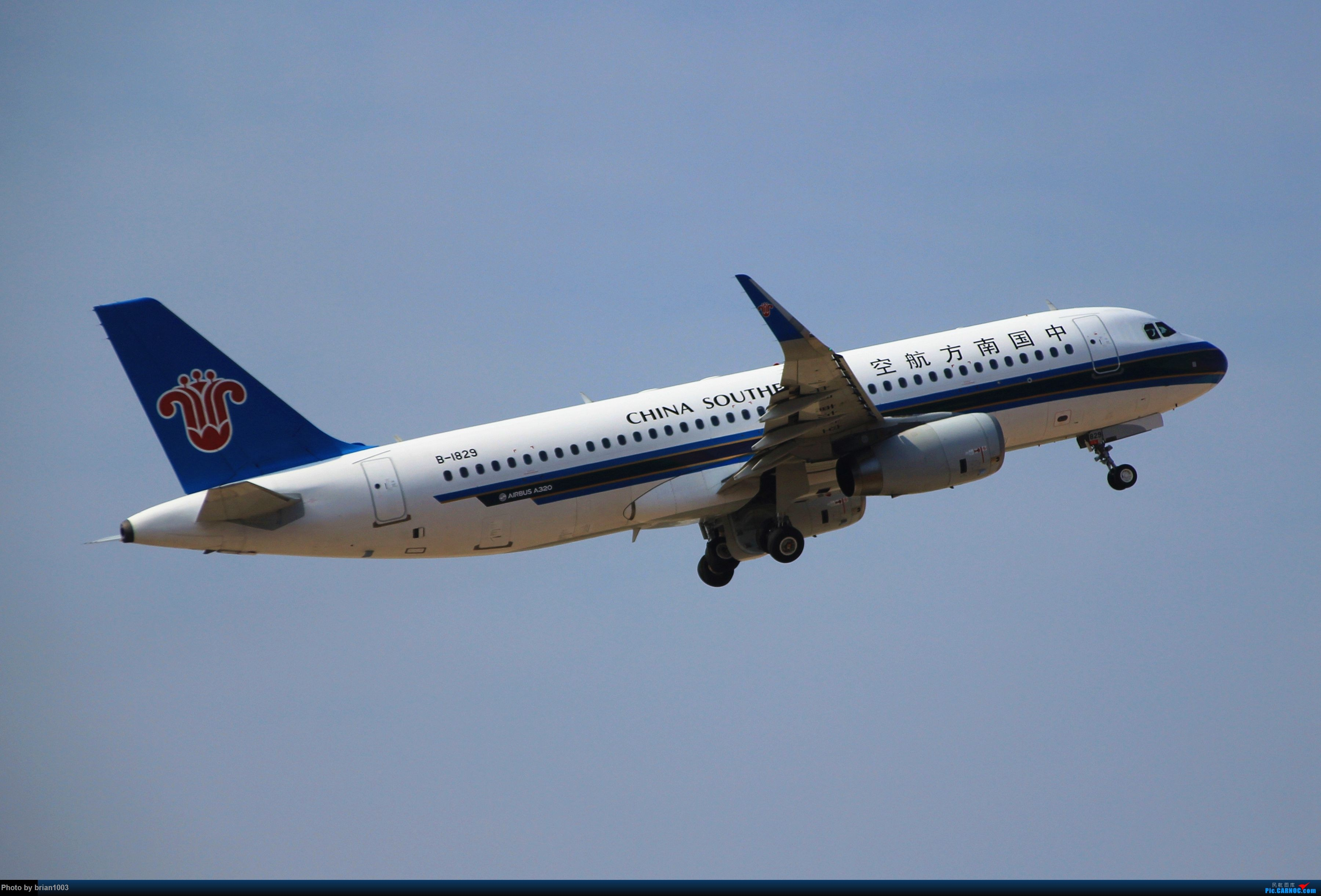 Re:[原创]WUH武汉天河机场拍机之精彩满满的十月(还可能更新) AIRBUS A320-200 B-1829 中国武汉天河国际机场
