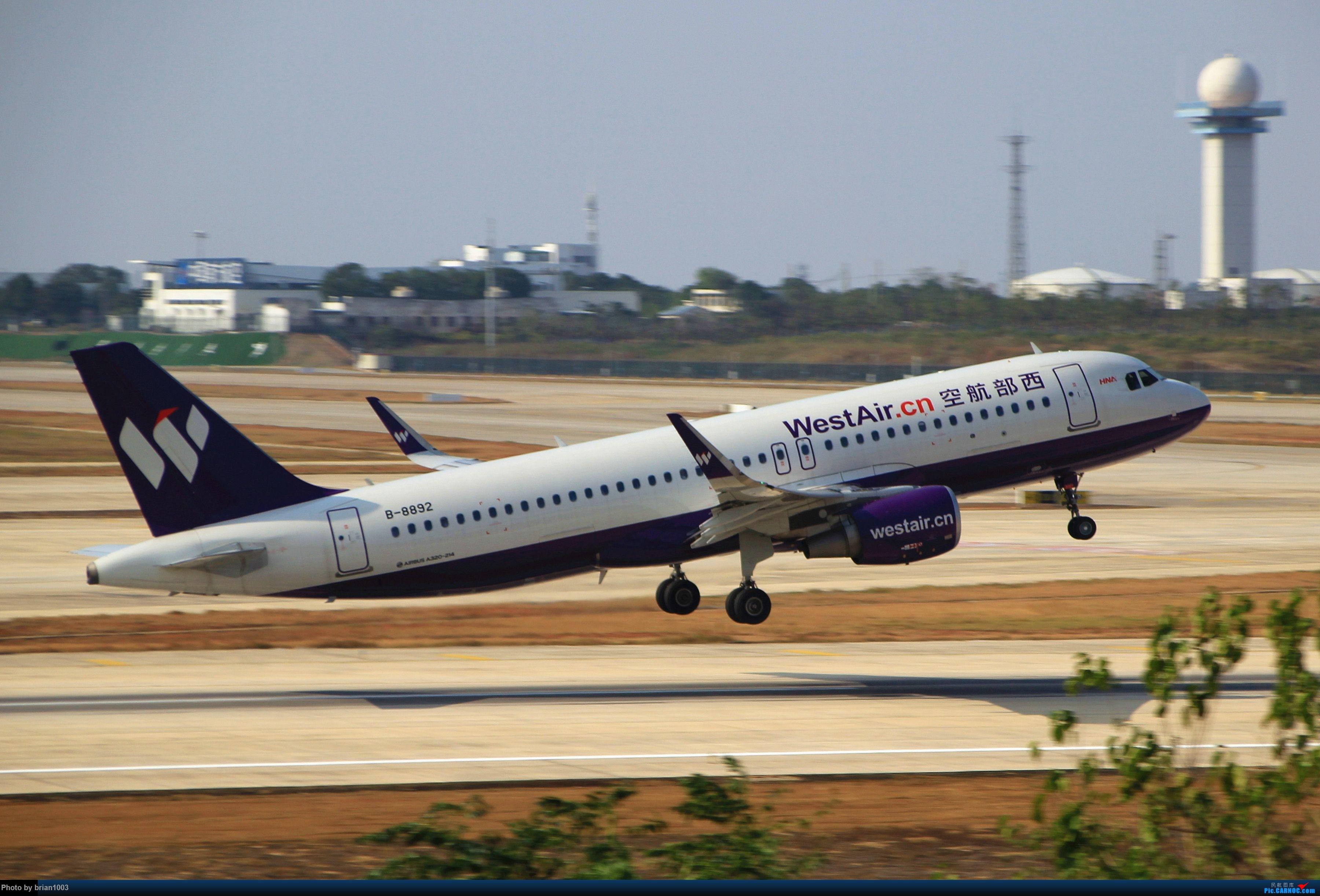 Re:[原创]WUH武汉天河机场拍机之精彩满满的十月(还可能更新) AIRBUS A320-200 B-8892 中国武汉天河国际机场