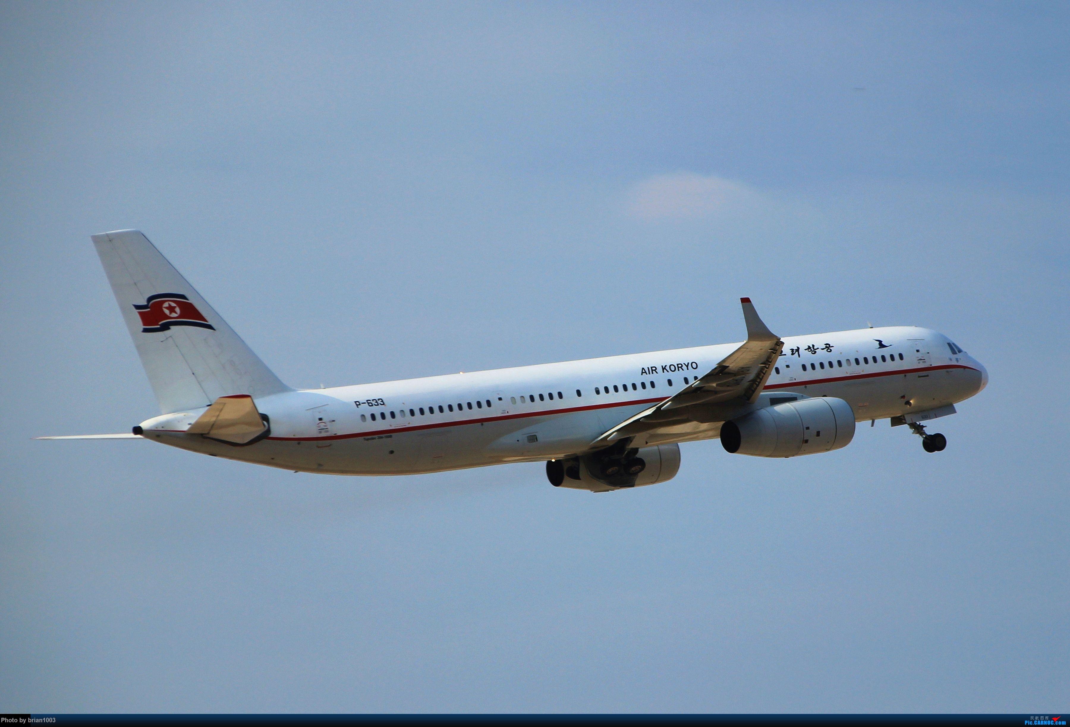 Re:[原创]WUH武汉天河机场拍机之精彩满满的十月(还可能更新) TUPOLEV TU-204 P-633 中国武汉天河国际机场
