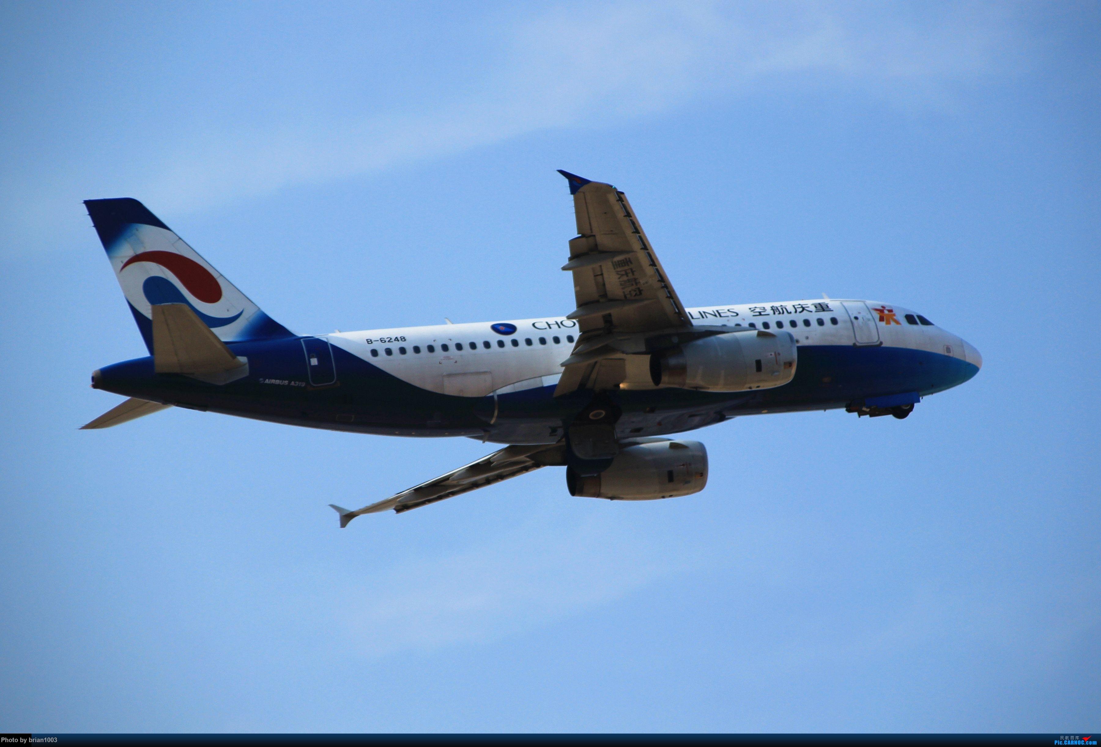 Re:[原创]WUH武汉天河机场拍机之精彩满满的十月(还可能更新) AIRBUS A319-100 B-6248 中国武汉天河国际机场