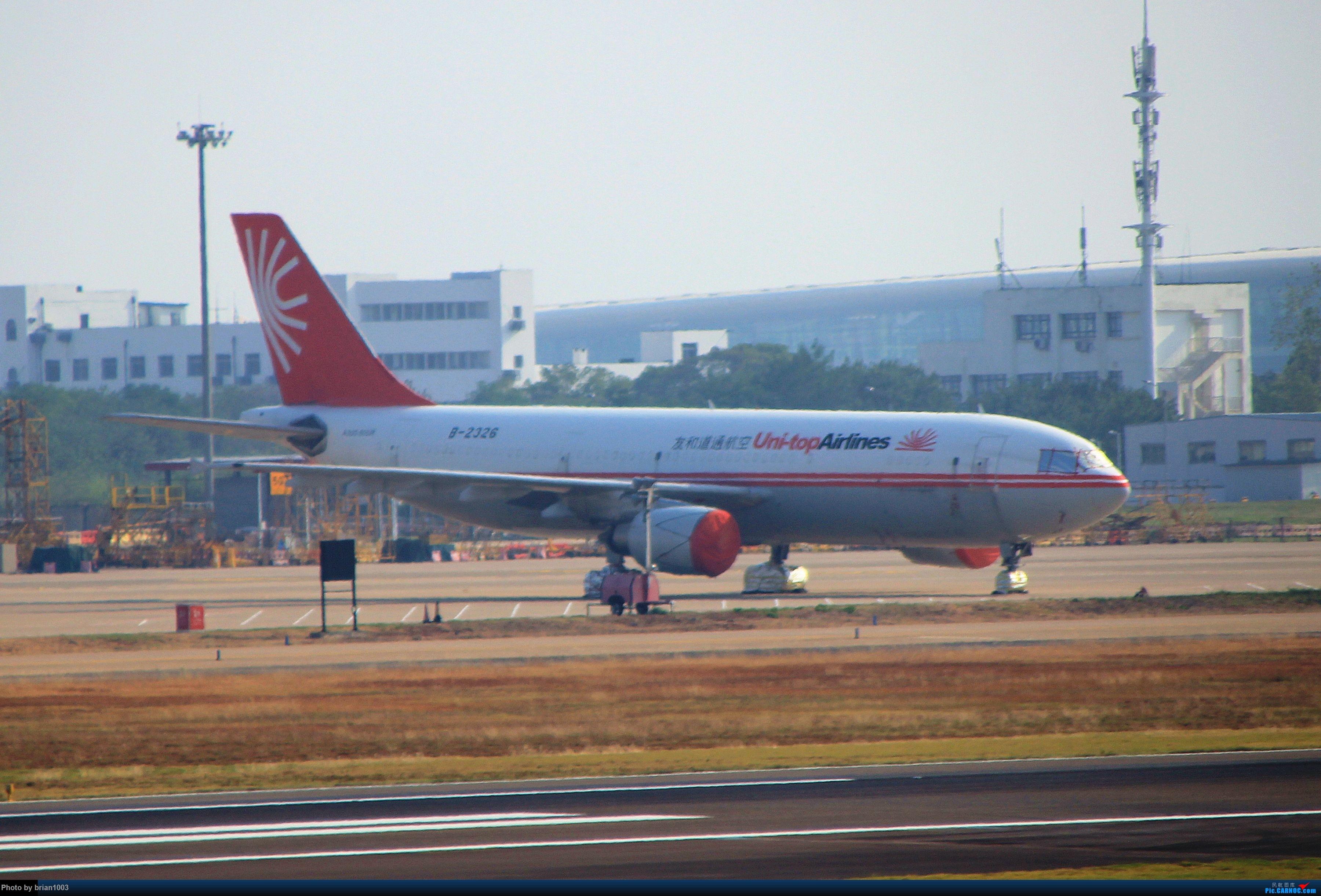 Re:[原创]WUH武汉天河机场拍机之精彩满满的十月(还可能更新) AIRBUS A300B4-600 B-2326 中国武汉天河国际机场