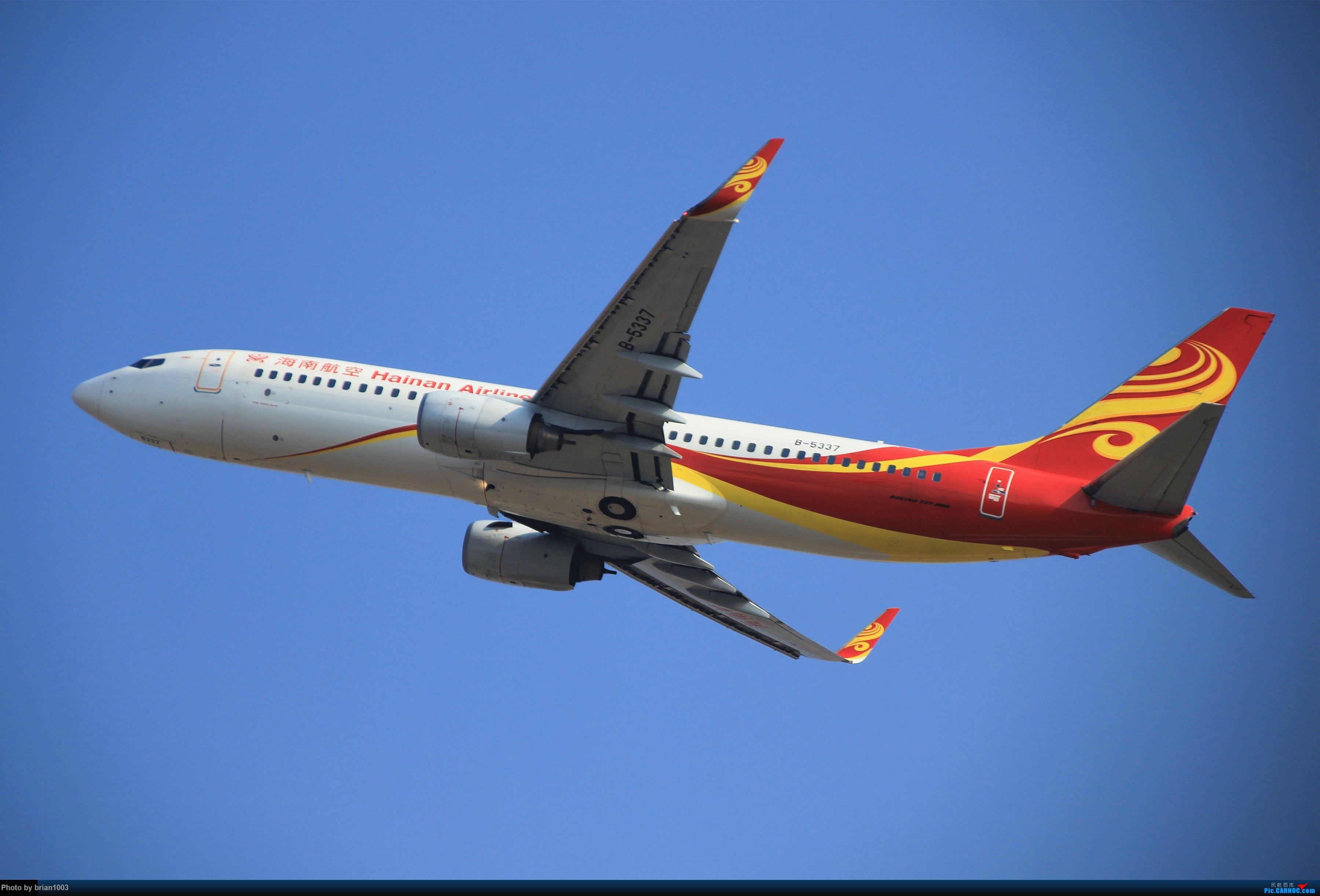 Re:[原创]WUH武汉天河机场拍机之精彩满满的十月(还可能更新) BOEING 737-800 B-5337 中国武汉天河国际机场