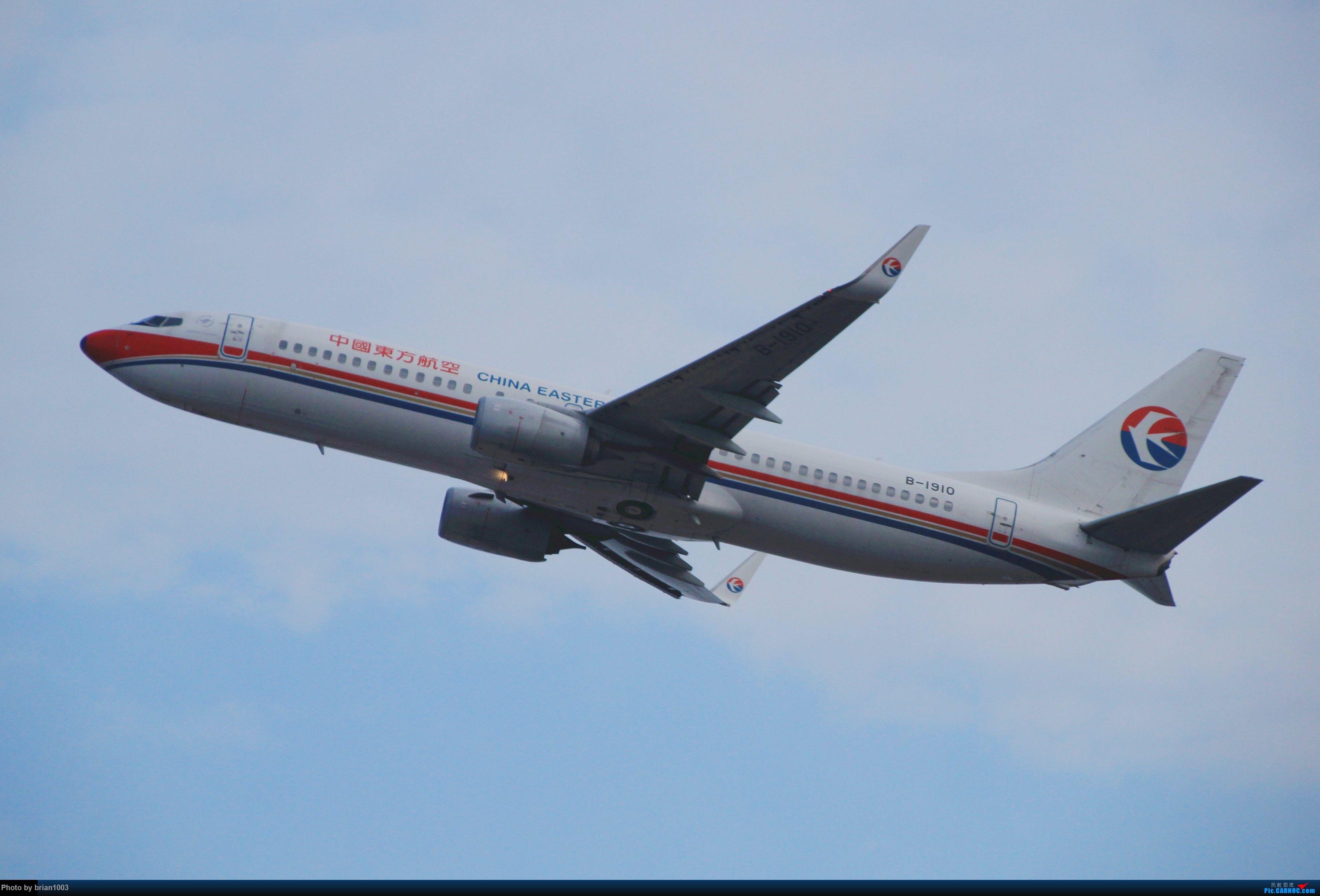 Re:[原创]WUH武汉天河机场拍机之精彩满满的十月(还可能更新) BOEING 737-800 B-1910 中国武汉天河国际机场