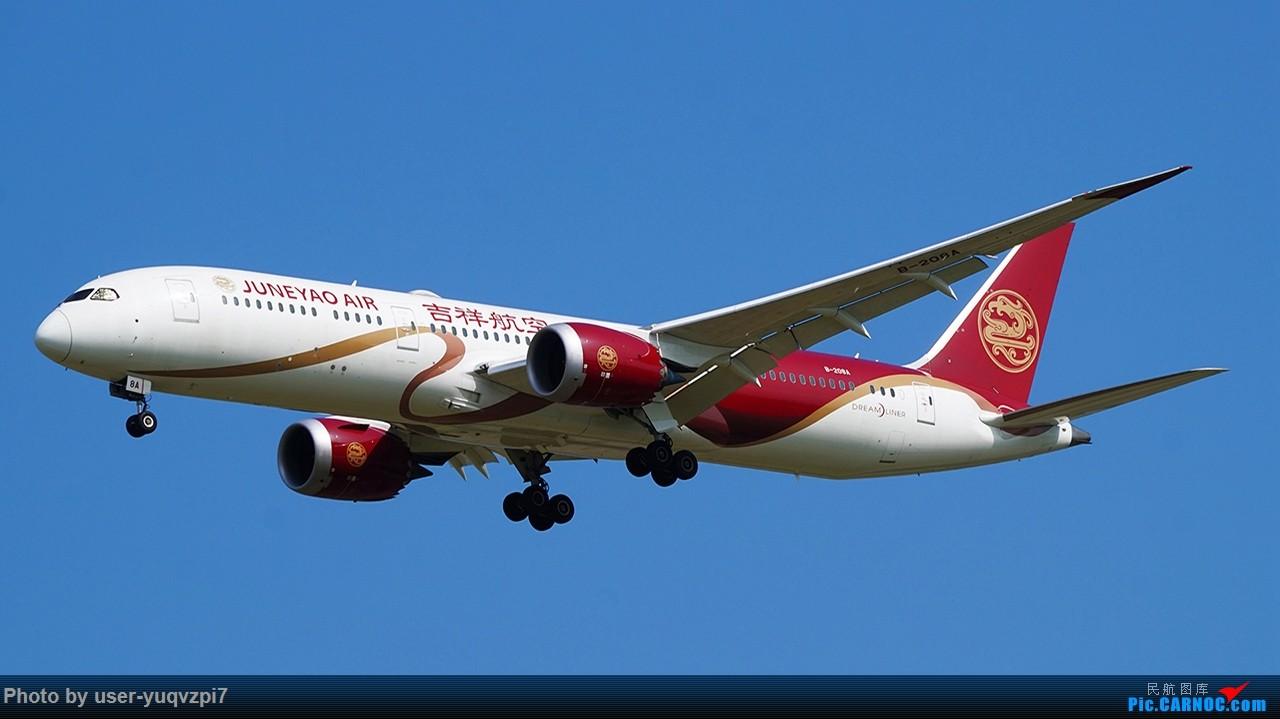 [原创]中秋节拍机 BOEING 787-9 B-208A 中国上海浦东国际机场