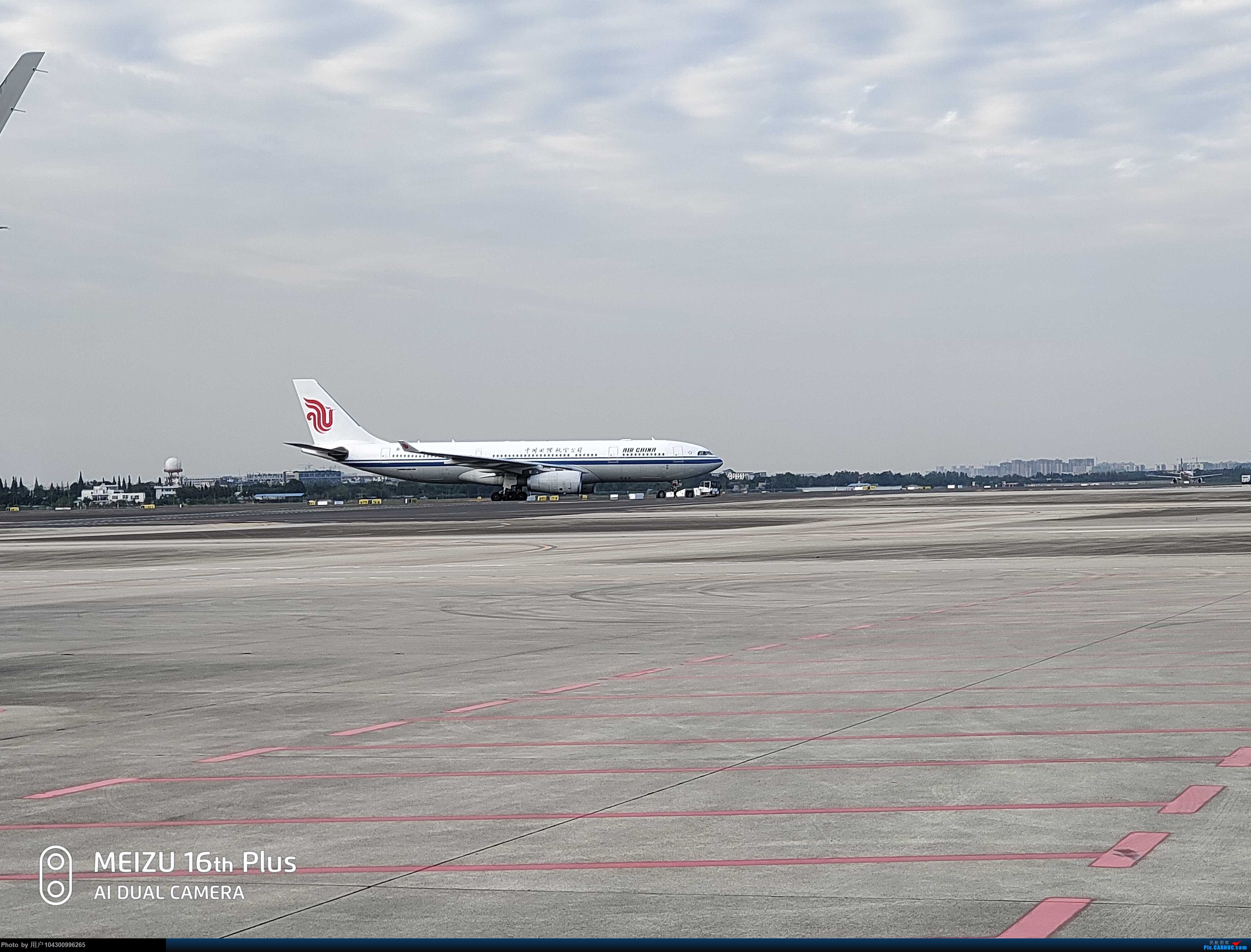 Re:DM游记之GY成都-贵阳    中国成都双流国际机场