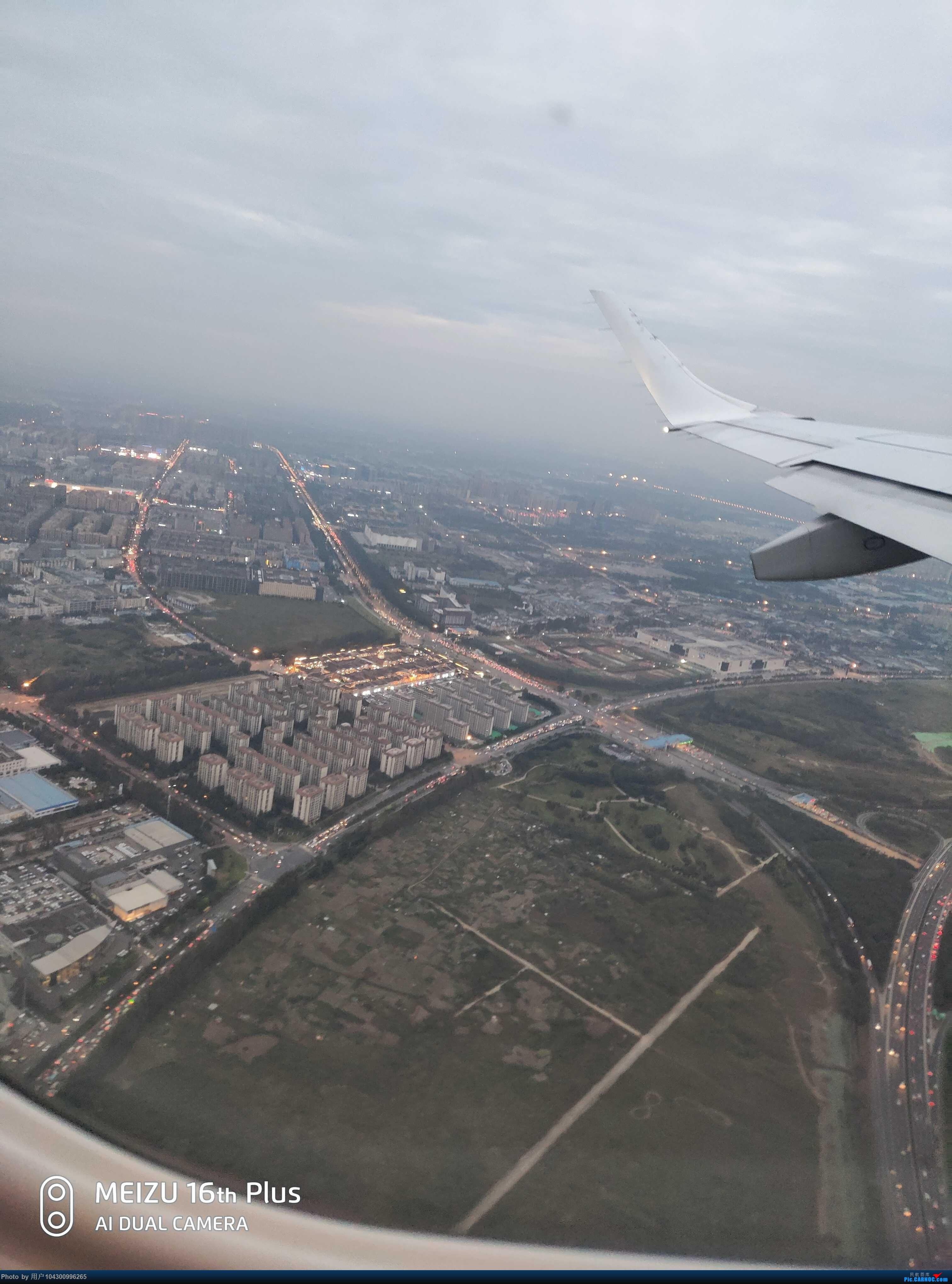 Re:DM游记之GY成都-贵阳 EMBRAER E-190 B-3116 中国成都双流国际机场