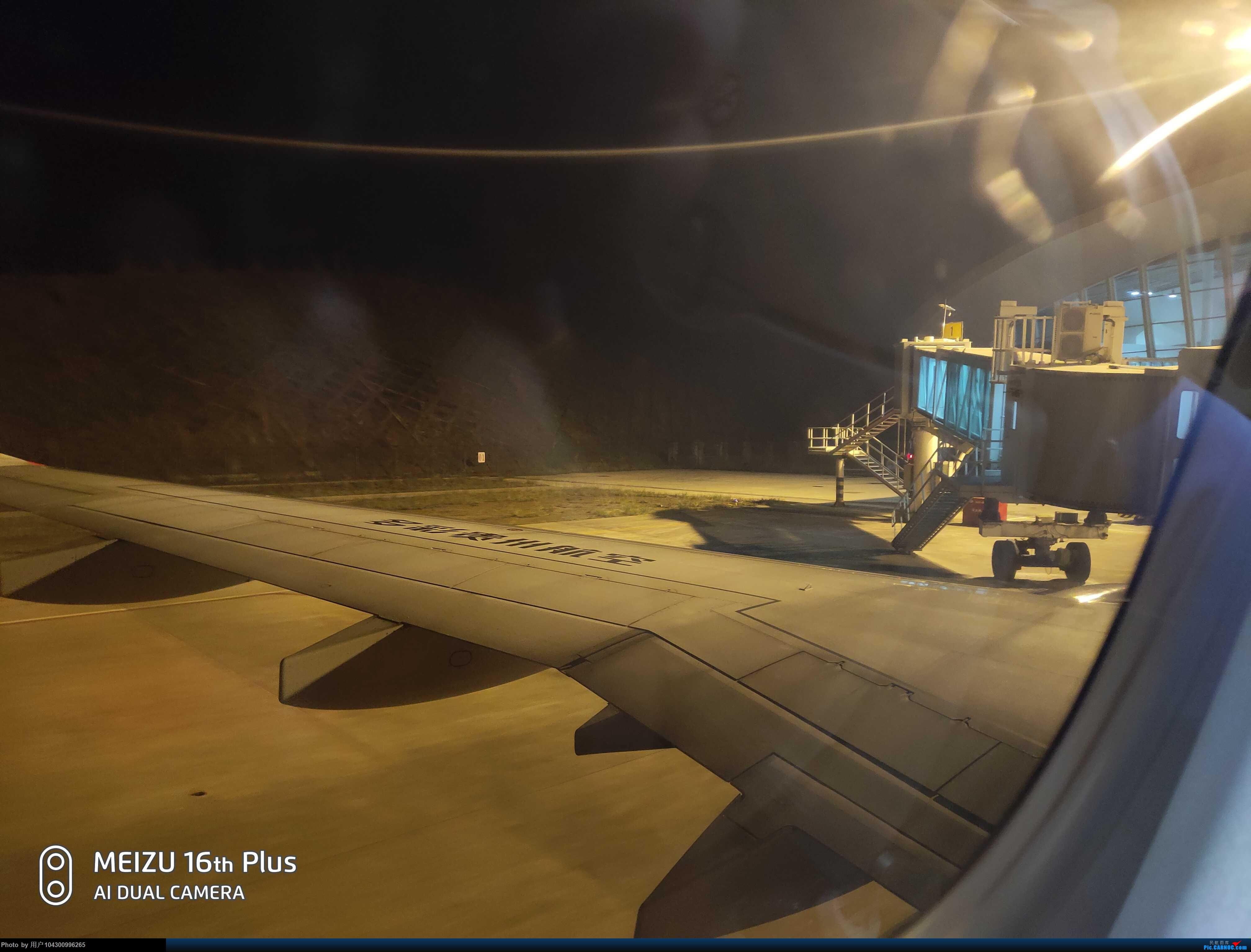 Re:DM游记之GY成都-贵阳 EMBRAER E-190 B-3116 中国六盘水月照机场