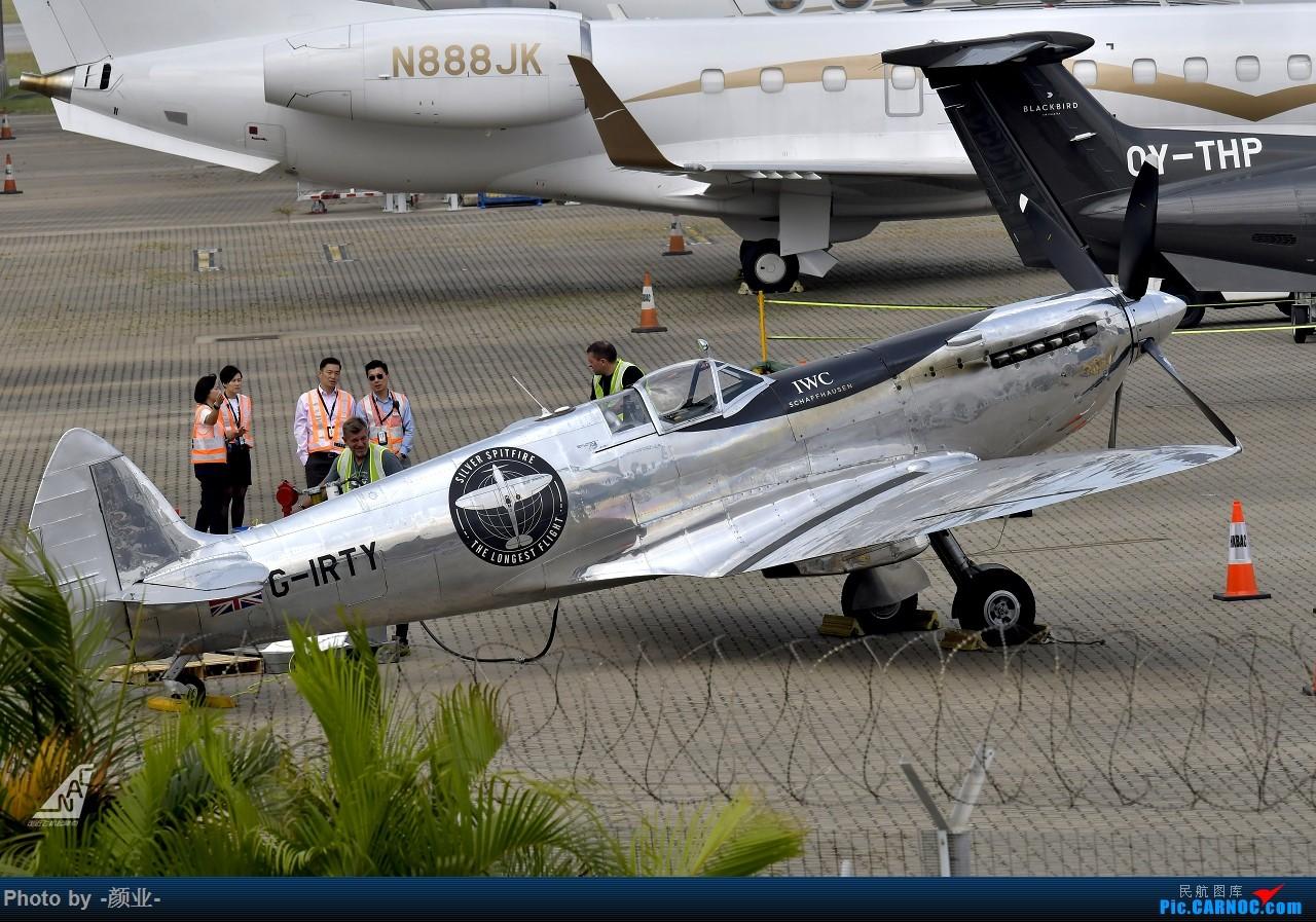 Re:[原创]走近飞机起降点(无尽创意) P51 G-IRTY 中国香港国际机场