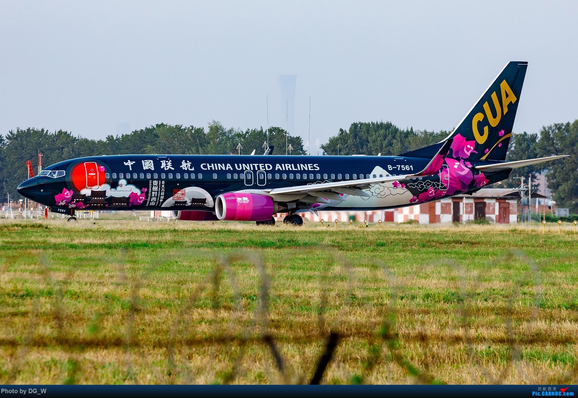 Re:[原创]【南宁飞友】NAY的最后一个周末,以及拍机点越来越少的PEK BOEING 737-800 B-7561 中国北京南苑机场