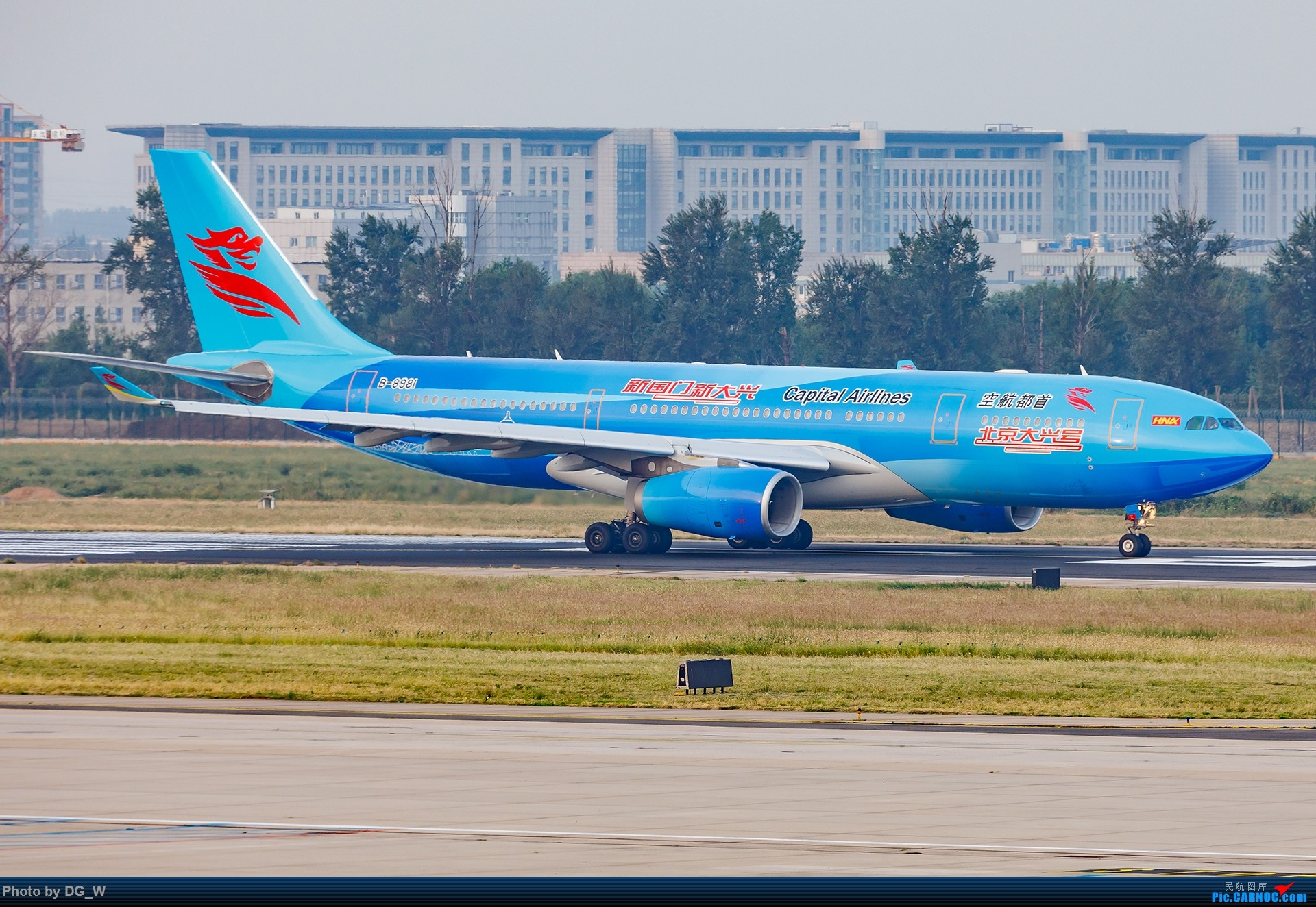 Re:[原创]【南宁飞友】NAY的最后一个周末,以及拍机点越来越少的PEK AIRBUS A330-200 B-8981 中国北京首都国际机场
