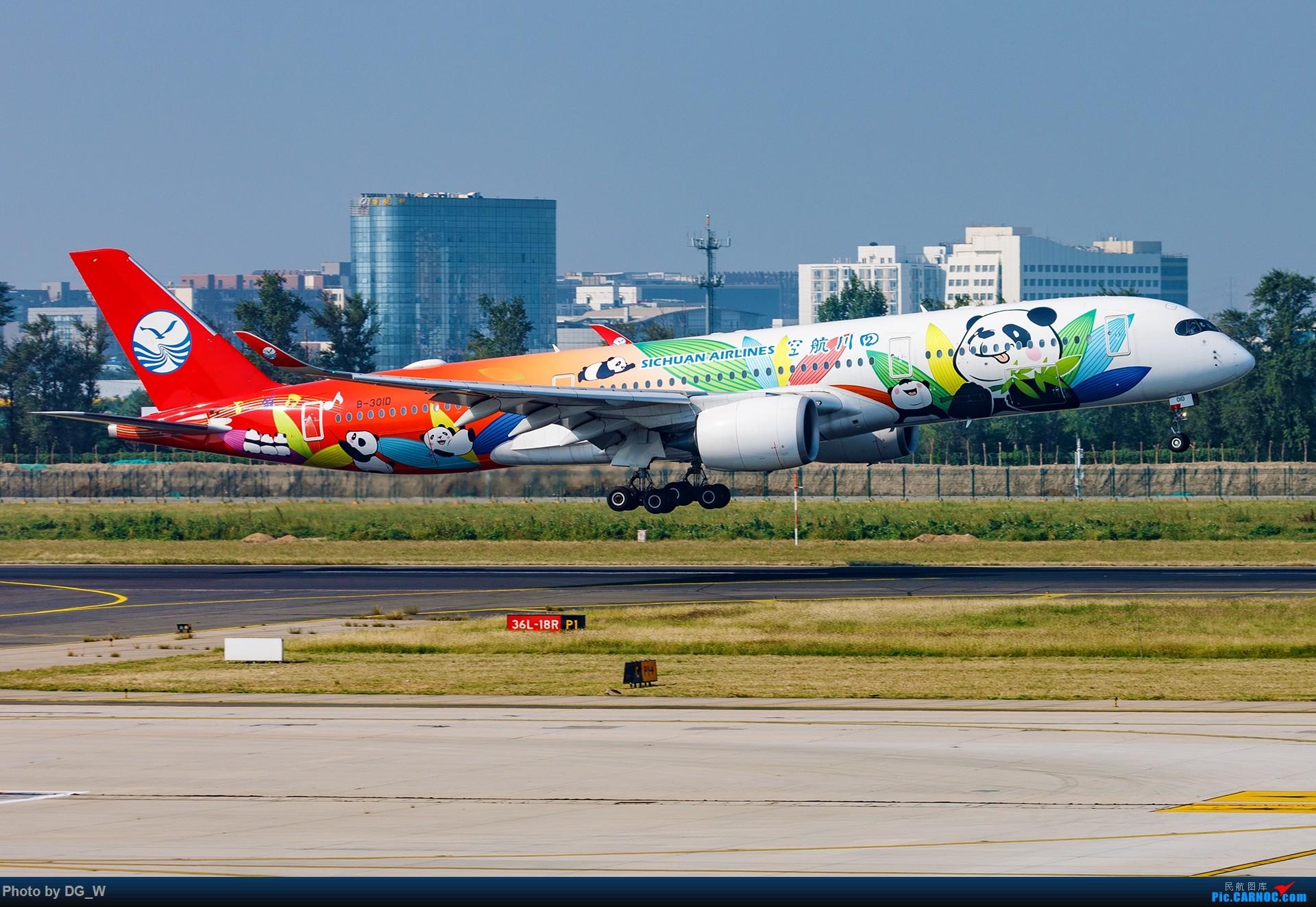 Re:[原创]【南宁飞友】NAY的最后一个周末,以及拍机点越来越少的PEK AIRBUS A350-900 B-301D 中国北京首都国际机场