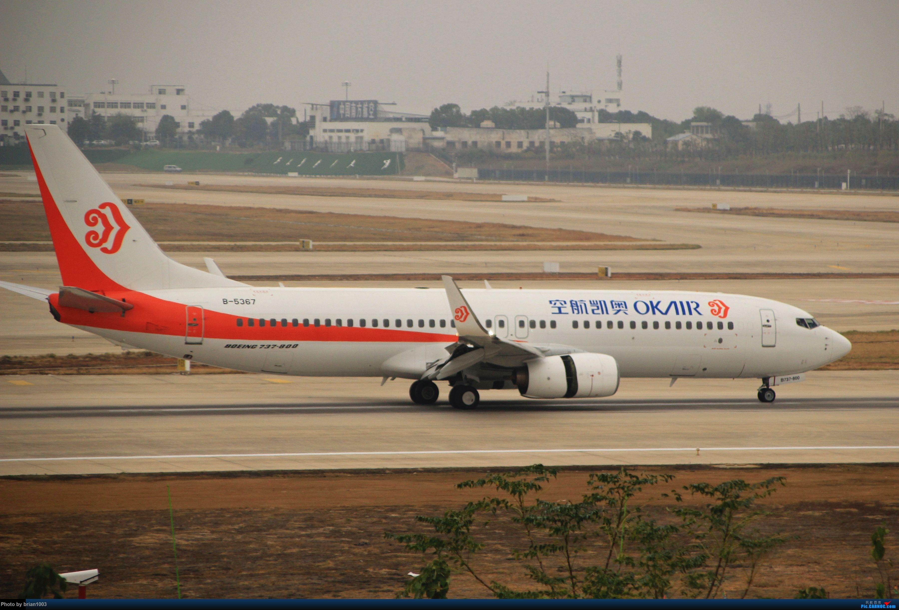 Re:[原创]WUH武汉天河机场拍机之精彩满满的十月(还可能更新) BOEING 737-800 B-5367 中国武汉天河国际机场