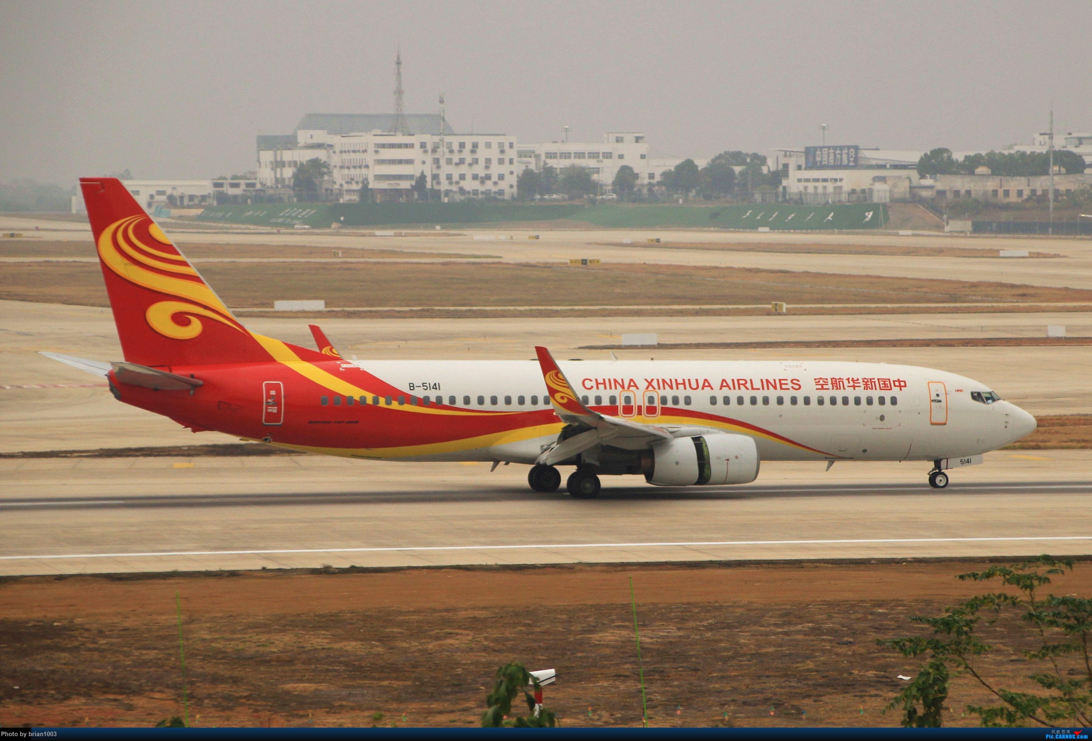 Re:[原创]WUH武汉天河机场拍机之精彩满满的十月(还可能更新) BOEING 737-800 B-5141 中国武汉天河国际机场