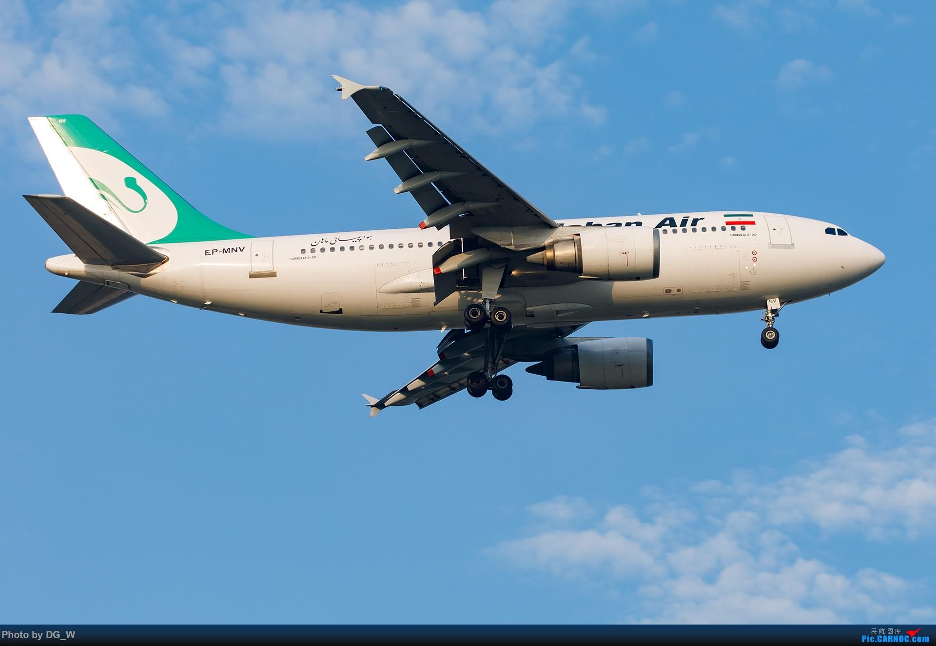 Re:[原创]【南宁飞友】NAY的最后一个周末,以及拍机点越来越少的PEK AIRBUS A310 EP-MNV 中国北京首都国际机场