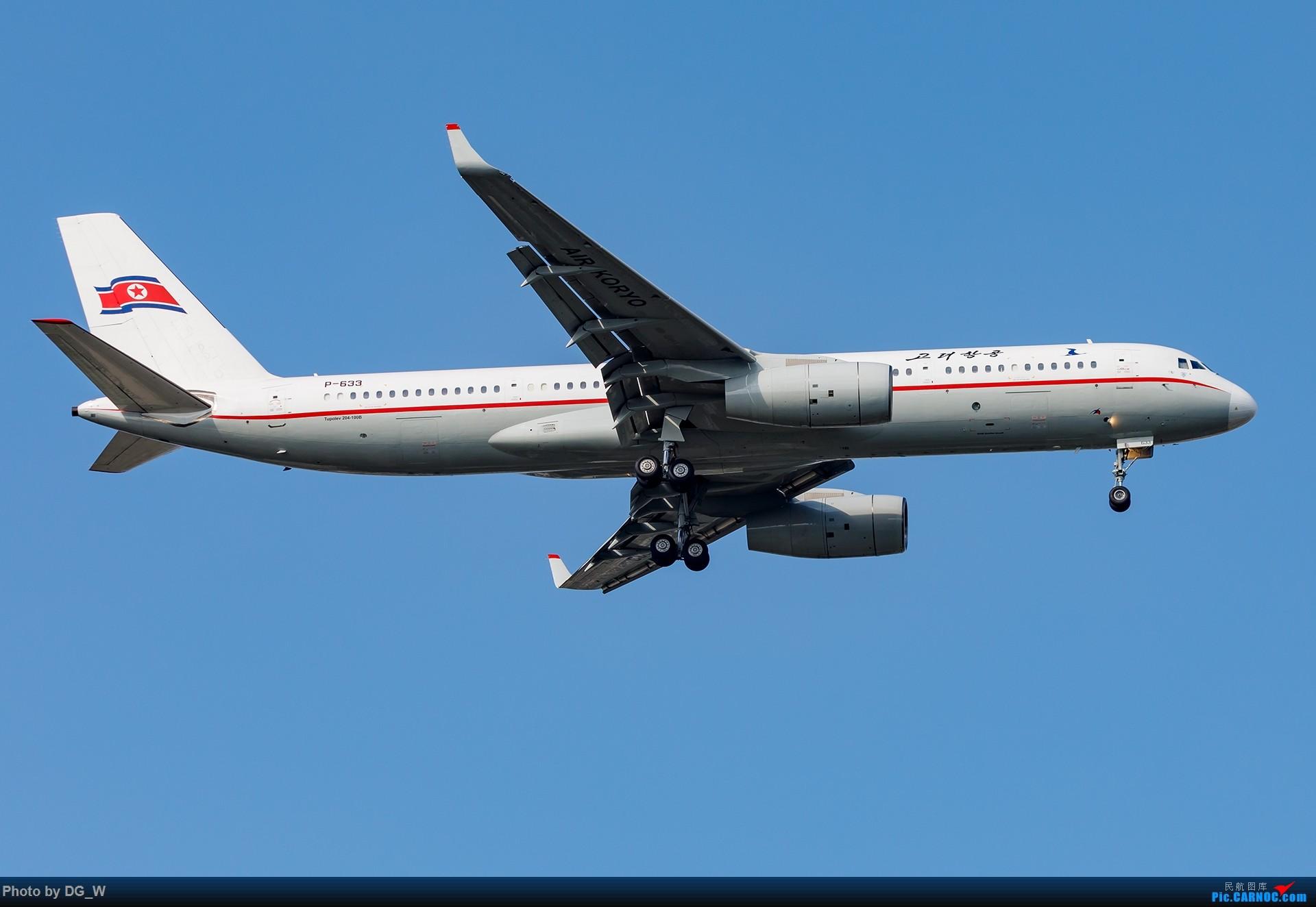 Re:[原创]【南宁飞友】NAY的最后一个周末,以及拍机点越来越少的PEK TUPOLEV TU-204 P-633 中国北京首都国际机场