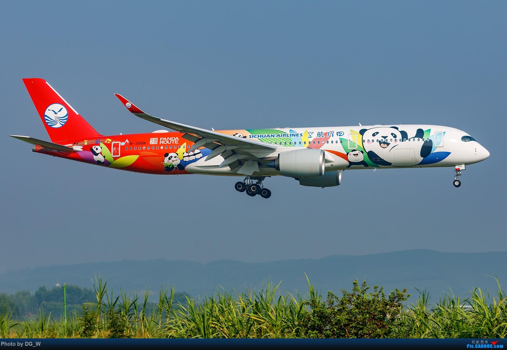Re:[原创]【南宁飞友】NAY的最后一个周末,以及拍机点越来越少的PEK AIRBUS A350-900 B-306N 中国南宁吴圩国际机场