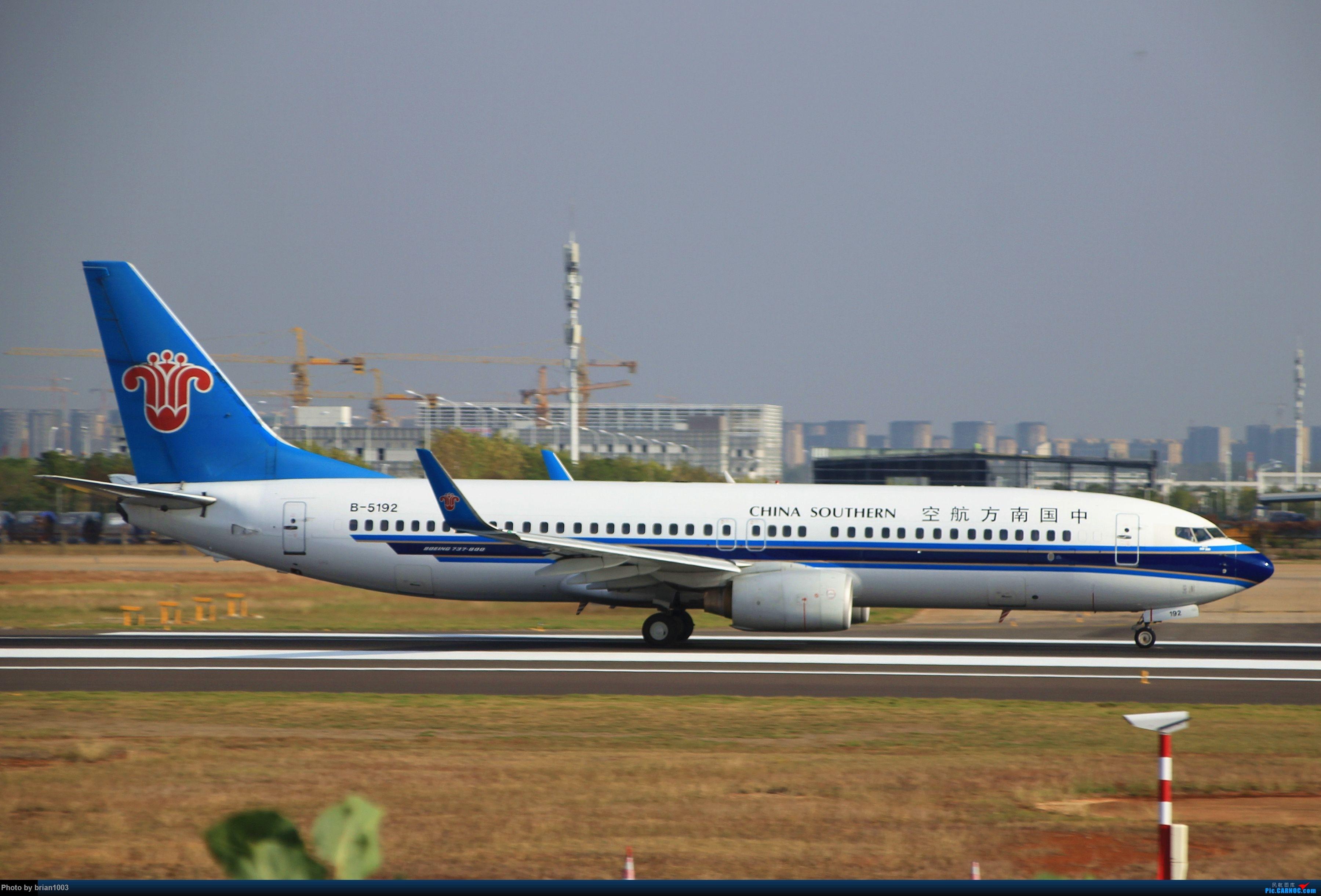 """Re:[原创]WUH武汉天河机场拍机之""""彩蛋""""满满的十月(更新至10月27日的763) BOEING 737-800 B-5192 中国武汉天河国际机场"""