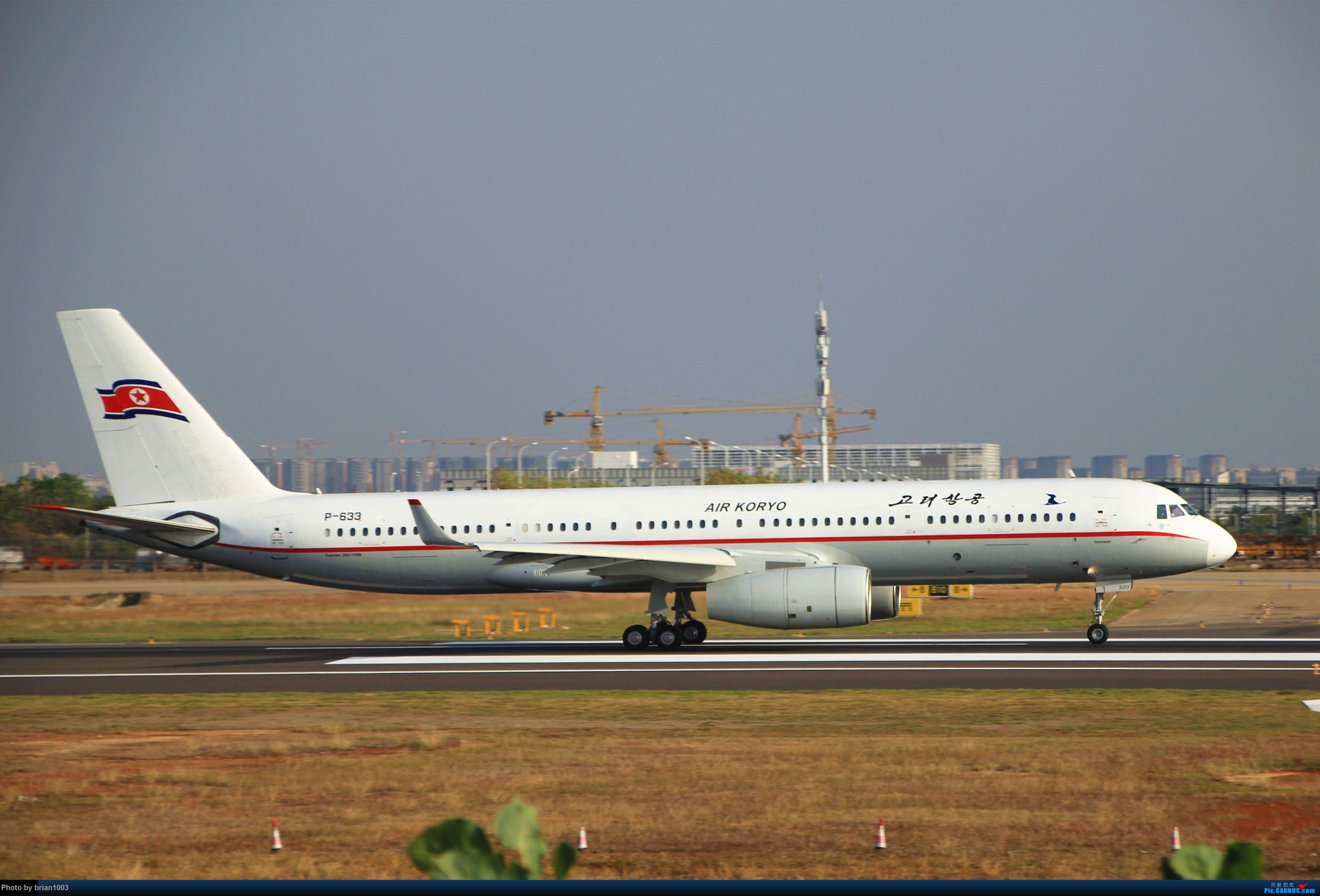 """Re:[原创]WUH武汉天河机场拍机之""""彩蛋""""满满的十月(更新至10月27日的763) TUPOLEV TU-204 P-633 中国武汉天河国际机场"""