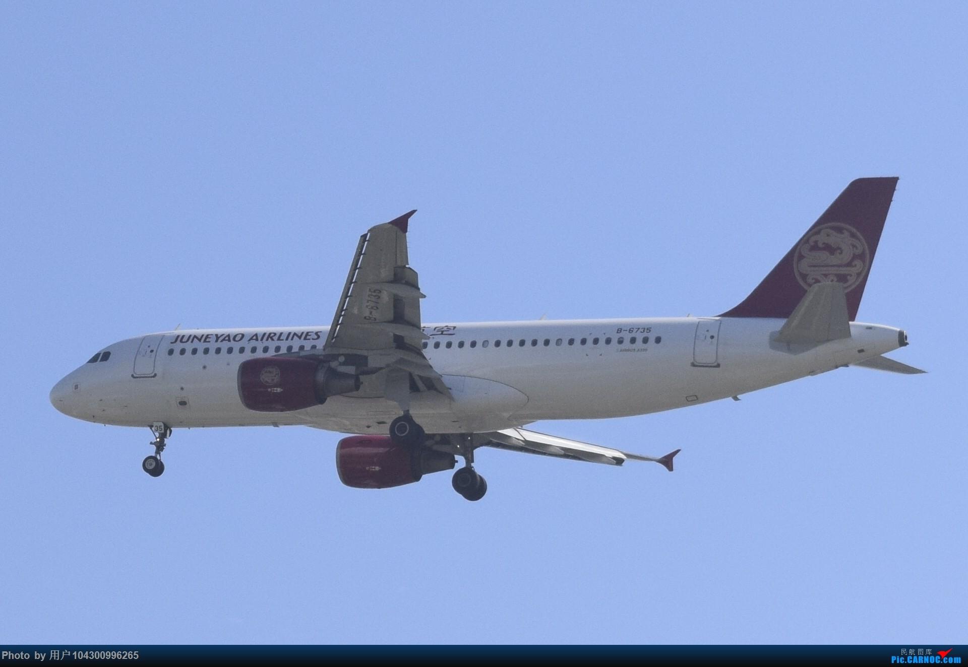 Re:[原创]大雾以后KWE降落高峰,偶遇多彩贵州航空A320neo AIRBUS A320-200 B-6735 中国贵阳龙洞堡国际机场