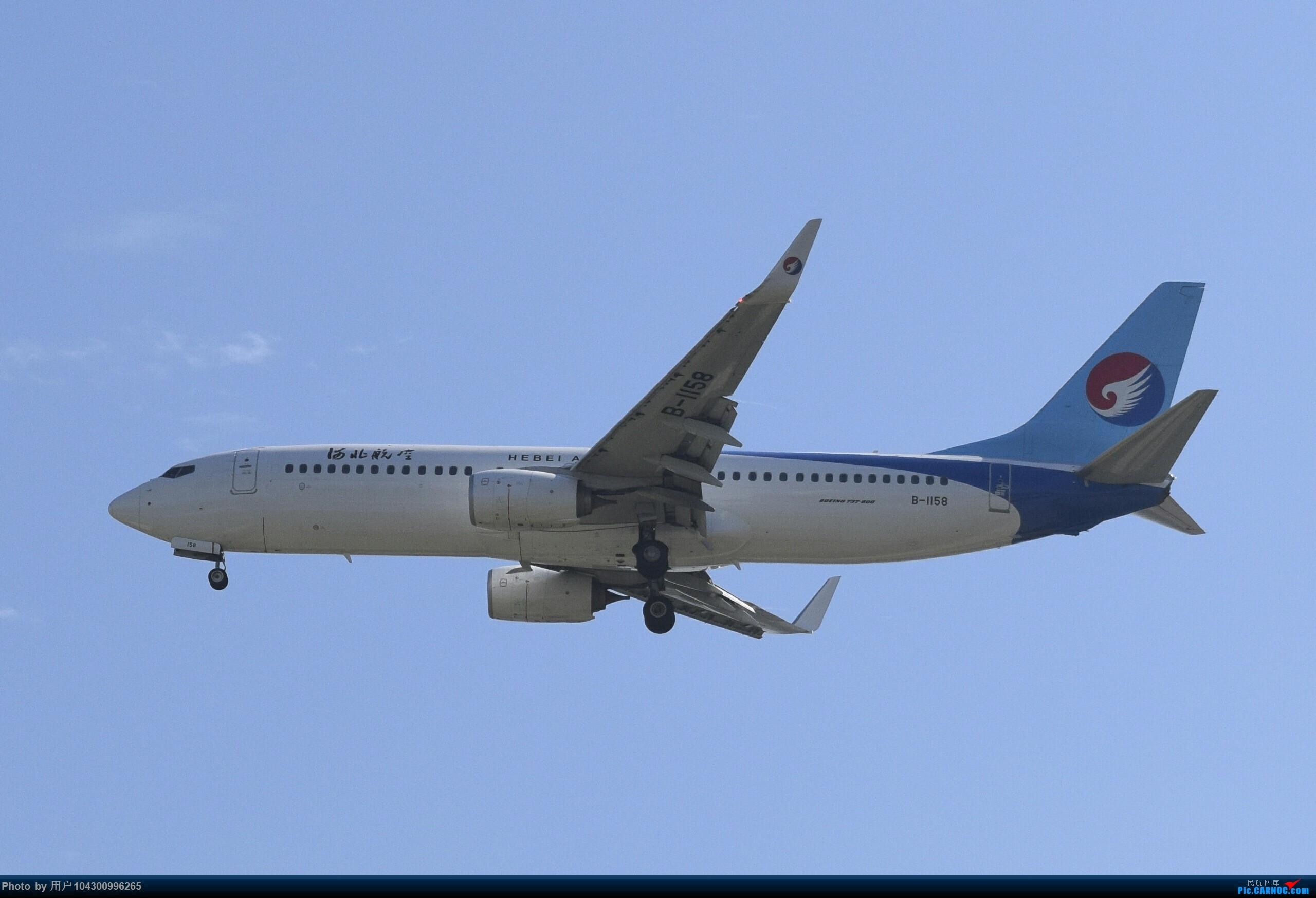 Re:[原创]大雾以后KWE降落高峰,偶遇多彩贵州航空A320neo BOEING 737-800 B-1158 中国贵阳龙洞堡国际机场