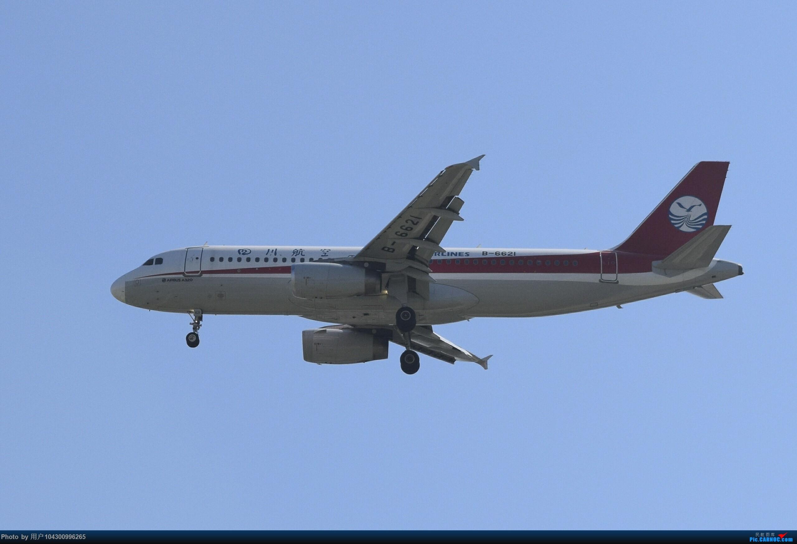 Re:[原创]大雾以后KWE降落高峰,偶遇多彩贵州航空A320neo AIRBUS A320-200 B-6621 中国贵阳龙洞堡国际机场
