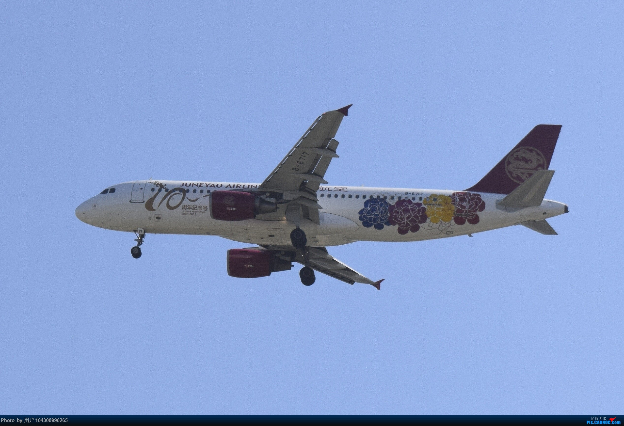 Re:[原创]大雾以后KWE降落高峰,偶遇多彩贵州航空A320neo AIRBUS A320-200 B-6717 中国贵阳龙洞堡国际机场
