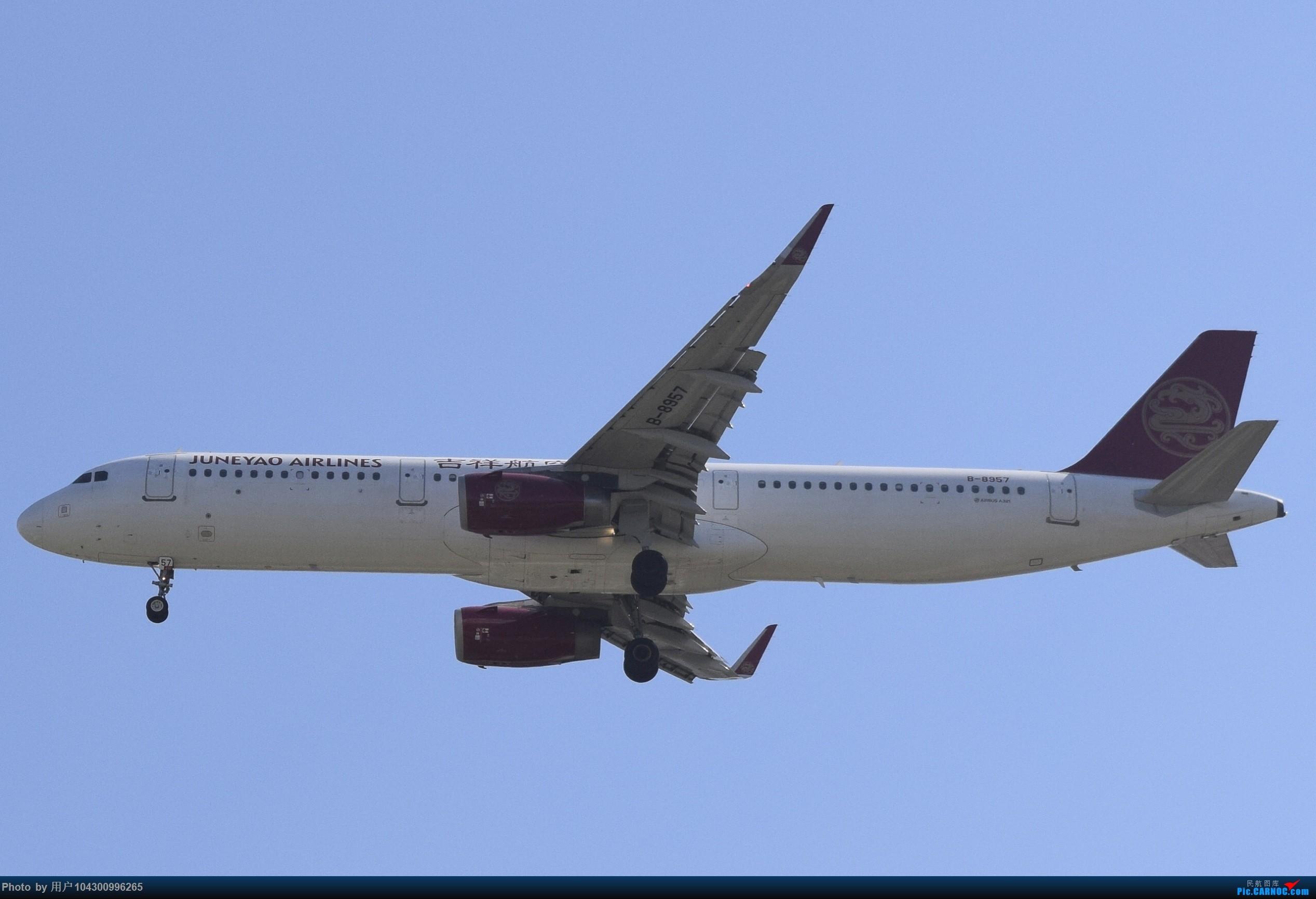 Re:[原创]大雾以后KWE降落高峰,偶遇多彩贵州航空A320neo AIRBUS A321-200 B-8957 中国贵阳龙洞堡国际机场